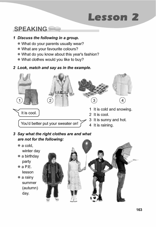 тема з англійської мови 5 клас - 0160