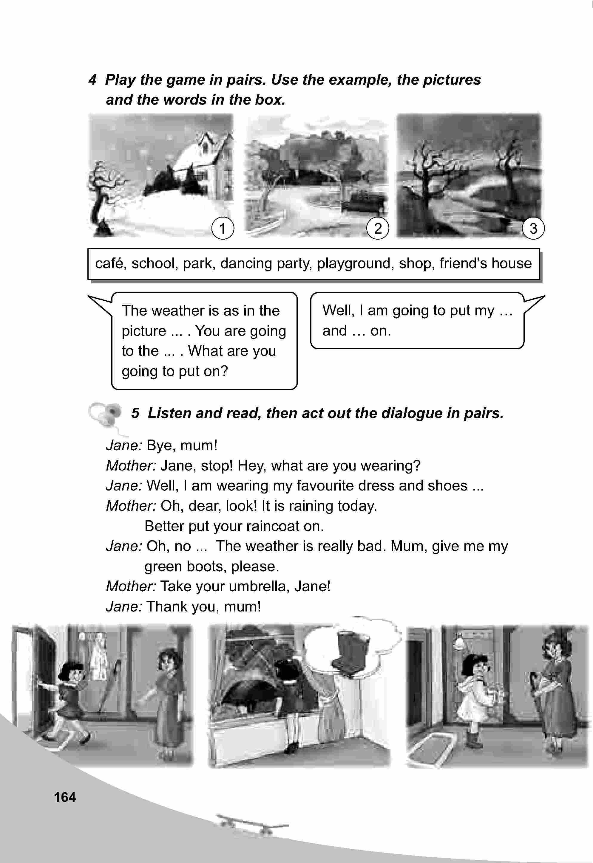 тема з англійської мови 5 клас - 0161
