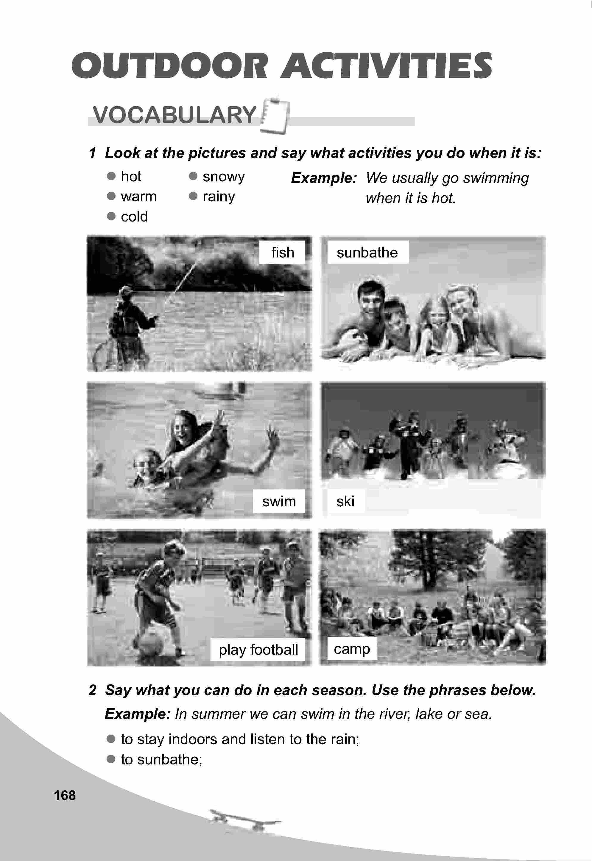 тема з англійської мови 5 клас - 0165