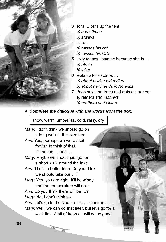 тема з англійської мови 5 клас - 0181