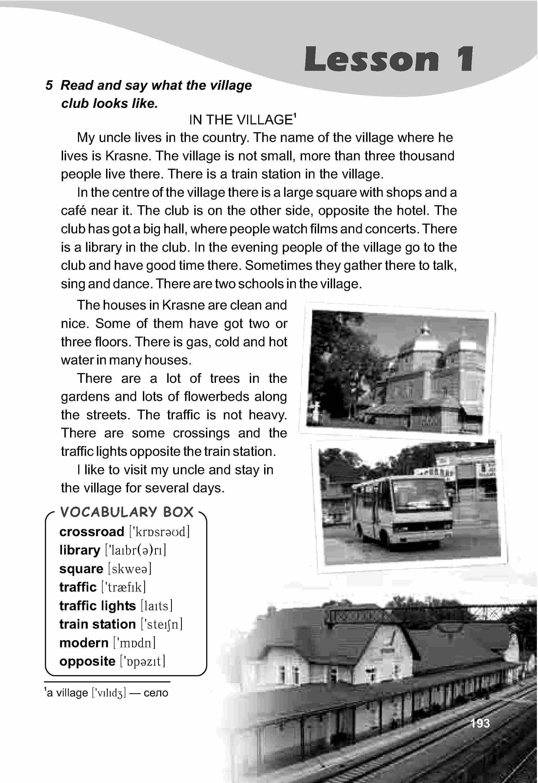 тема з англійської мови 5 клас - 0190
