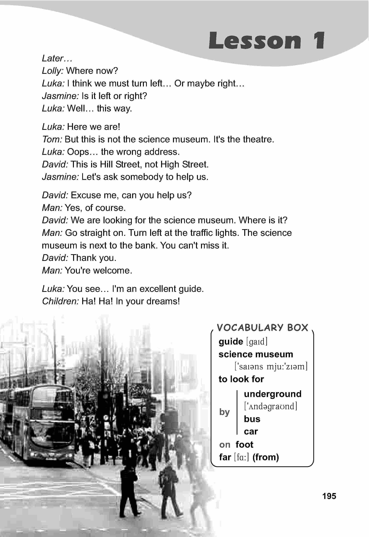 тема з англійської мови 5 клас - 0192