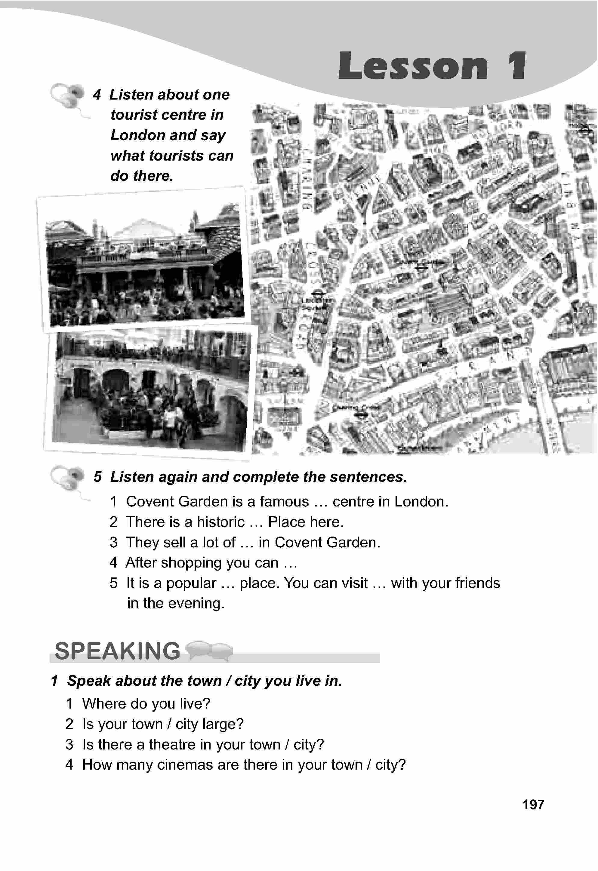 тема з англійської мови 5 клас - 0194