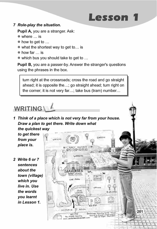 тема з англійської мови 5 клас - 0198