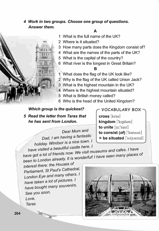 тема з англійської мови 5 клас - 0201