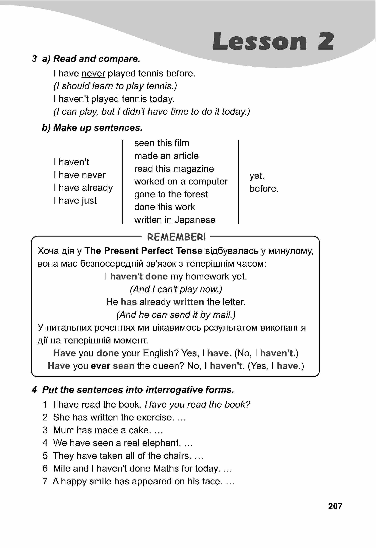тема з англійської мови 5 клас - 0204