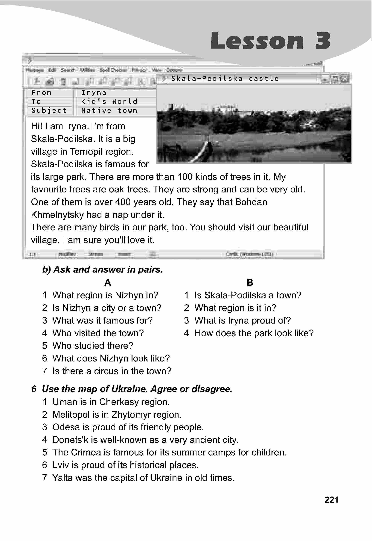тема з англійської мови 5 клас - 0218