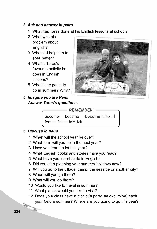 тема з англійської мови 5 клас - 0231