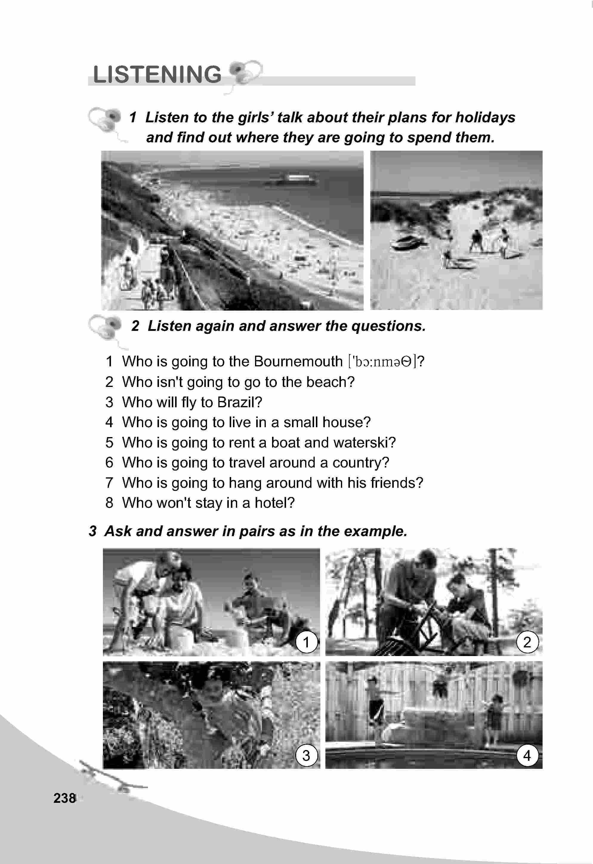 тема з англійської мови 5 клас - 0235