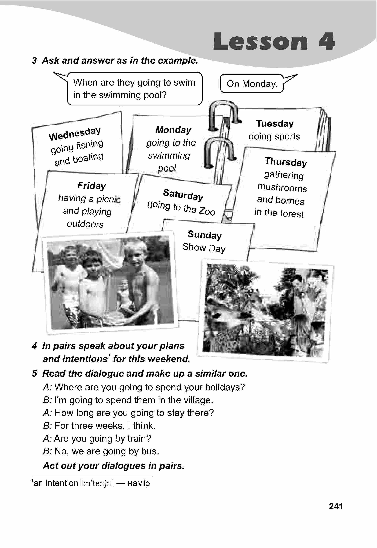 тема з англійської мови 5 клас - 0238