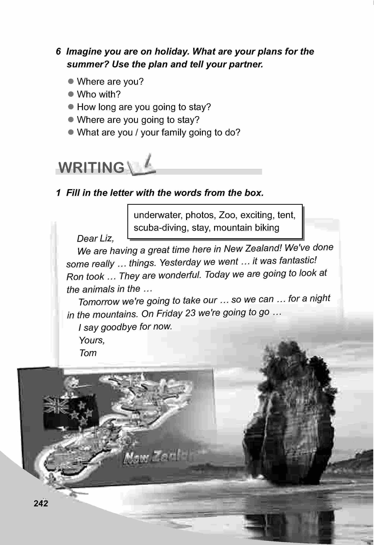 тема з англійської мови 5 клас - 0239