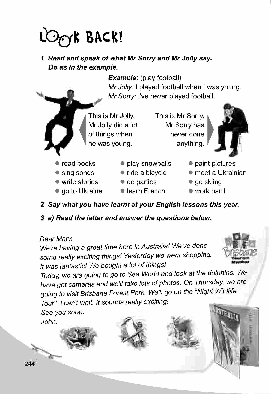 тема з англійської мови 5 клас - 0241
