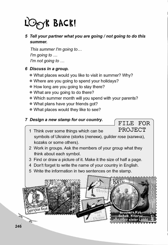 тема з англійської мови 5 клас - 0243