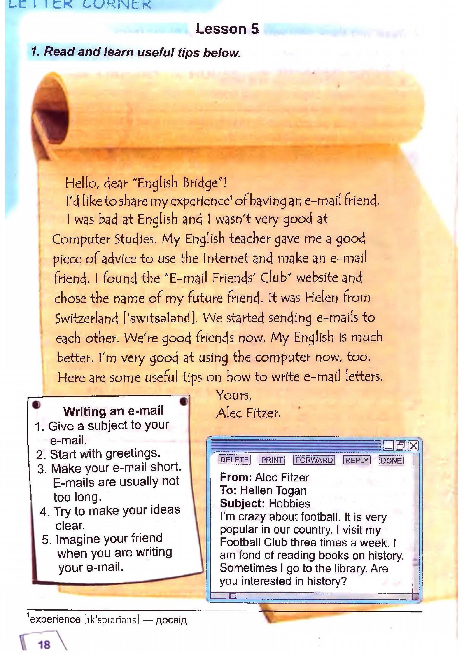 тема з англійської мови 6 - 0015