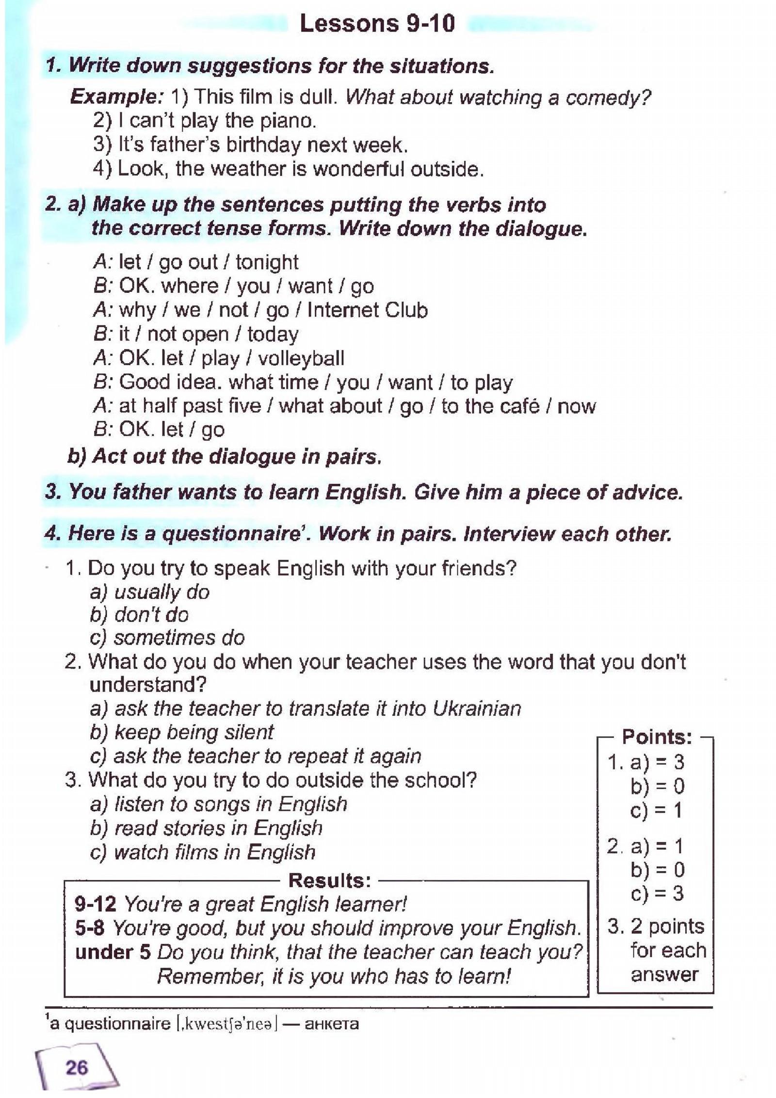 тема з англійської мови 6 - 0023