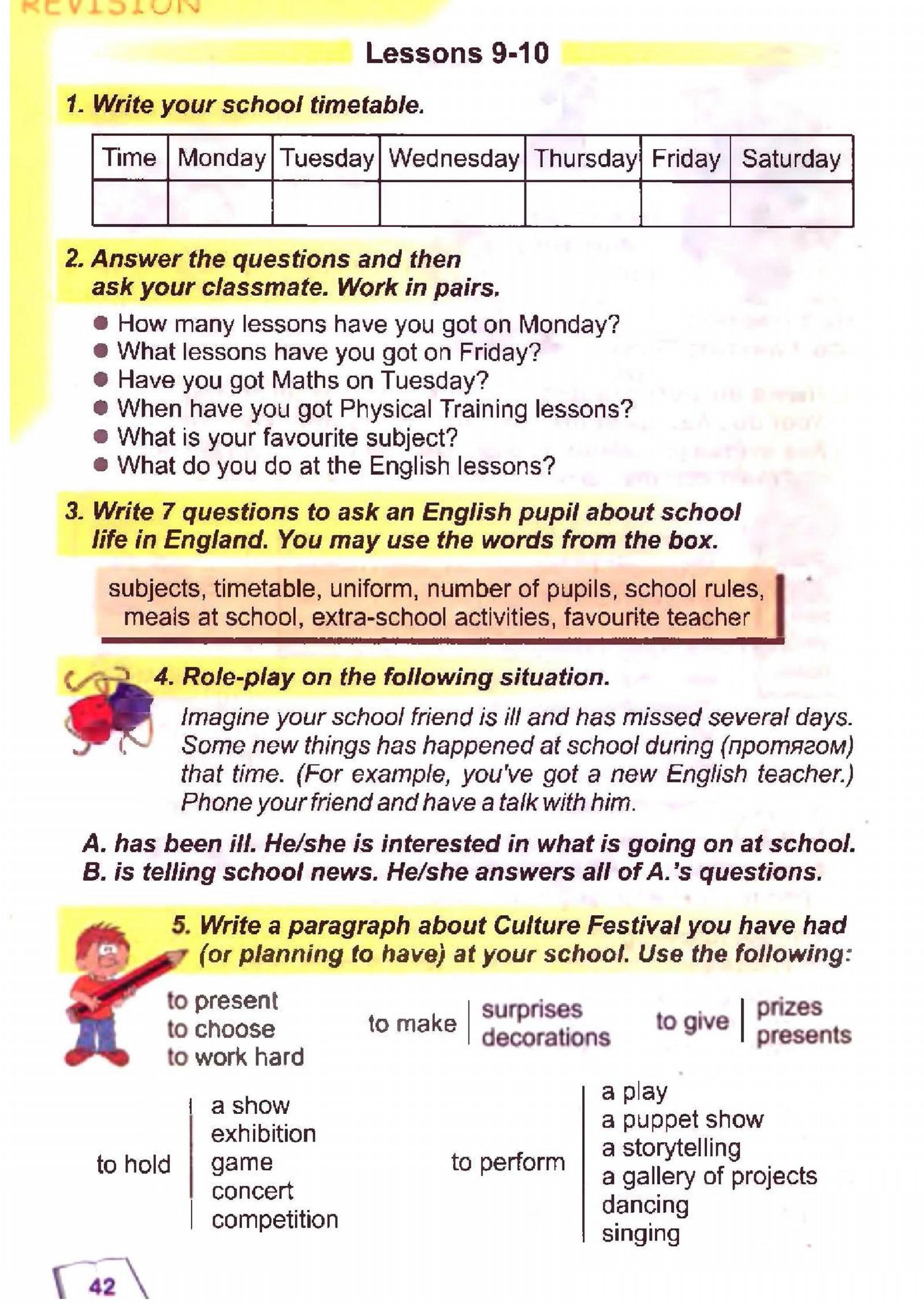тема з англійської мови 6 - 0039