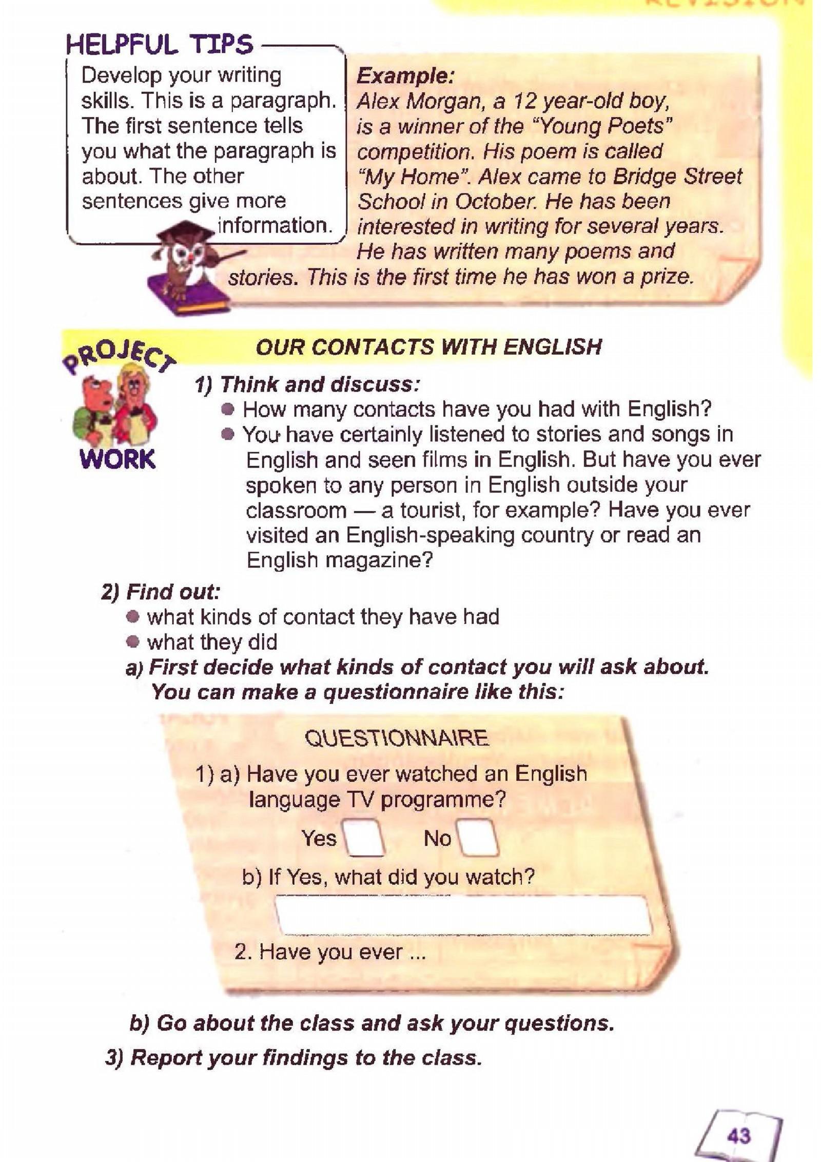 тема з англійської мови 6 - 0040
