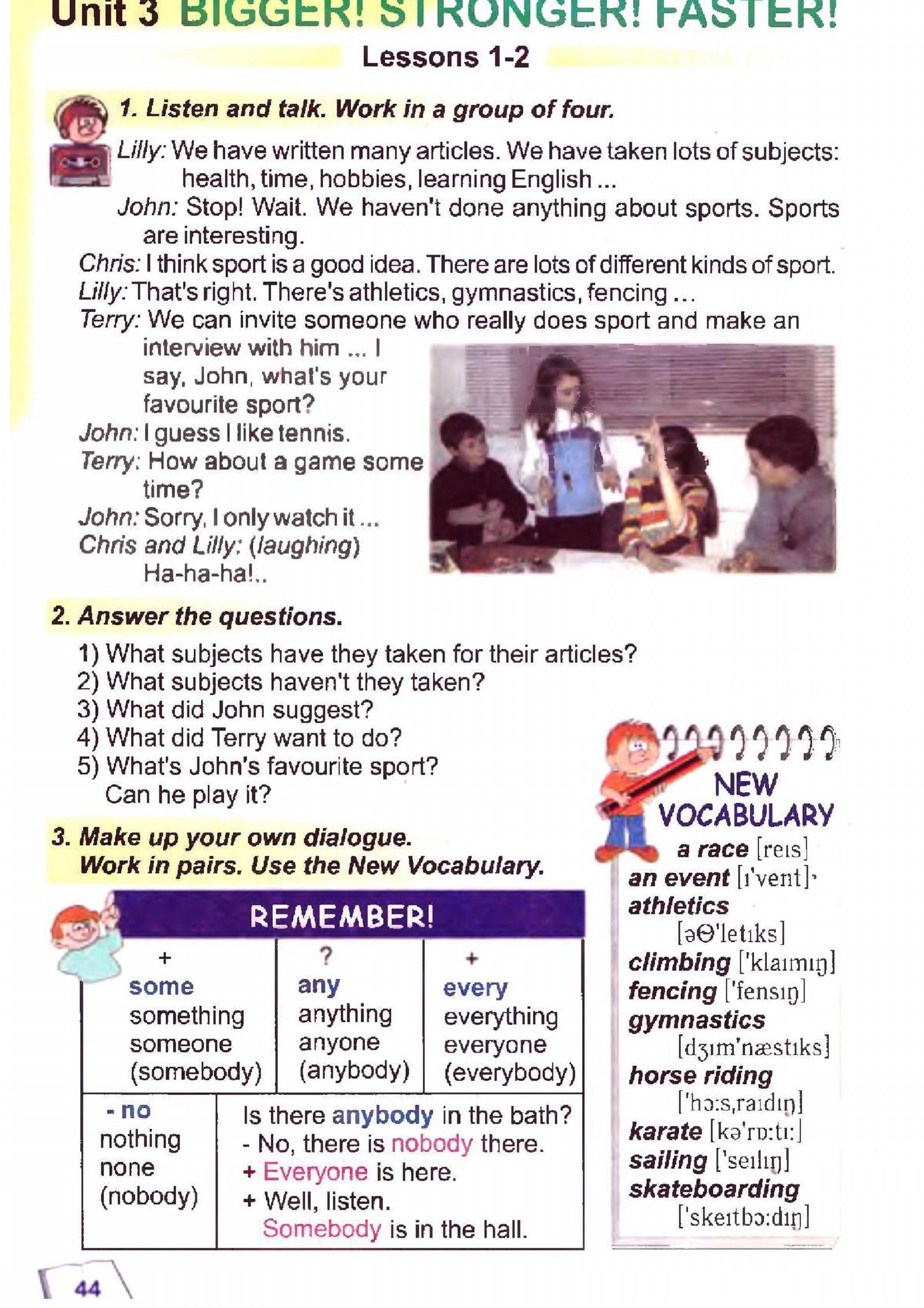 тема з англійської мови 6 - 0041