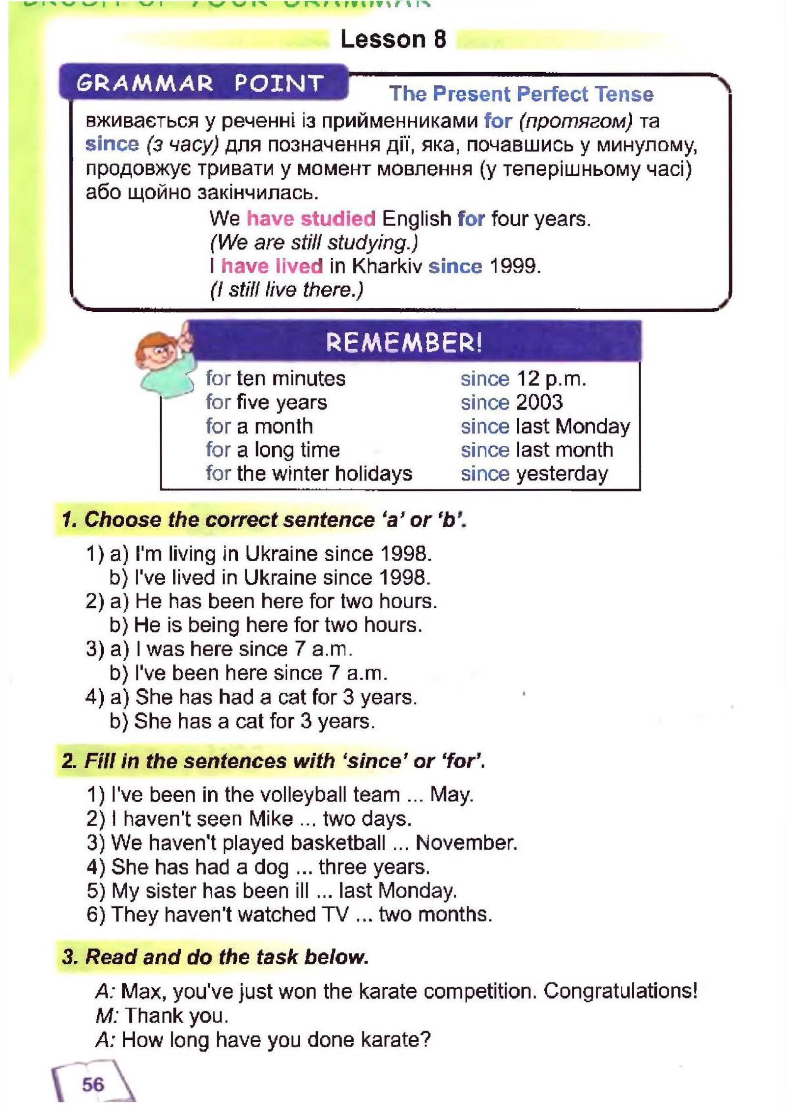 тема з англійської мови 6 - 0053