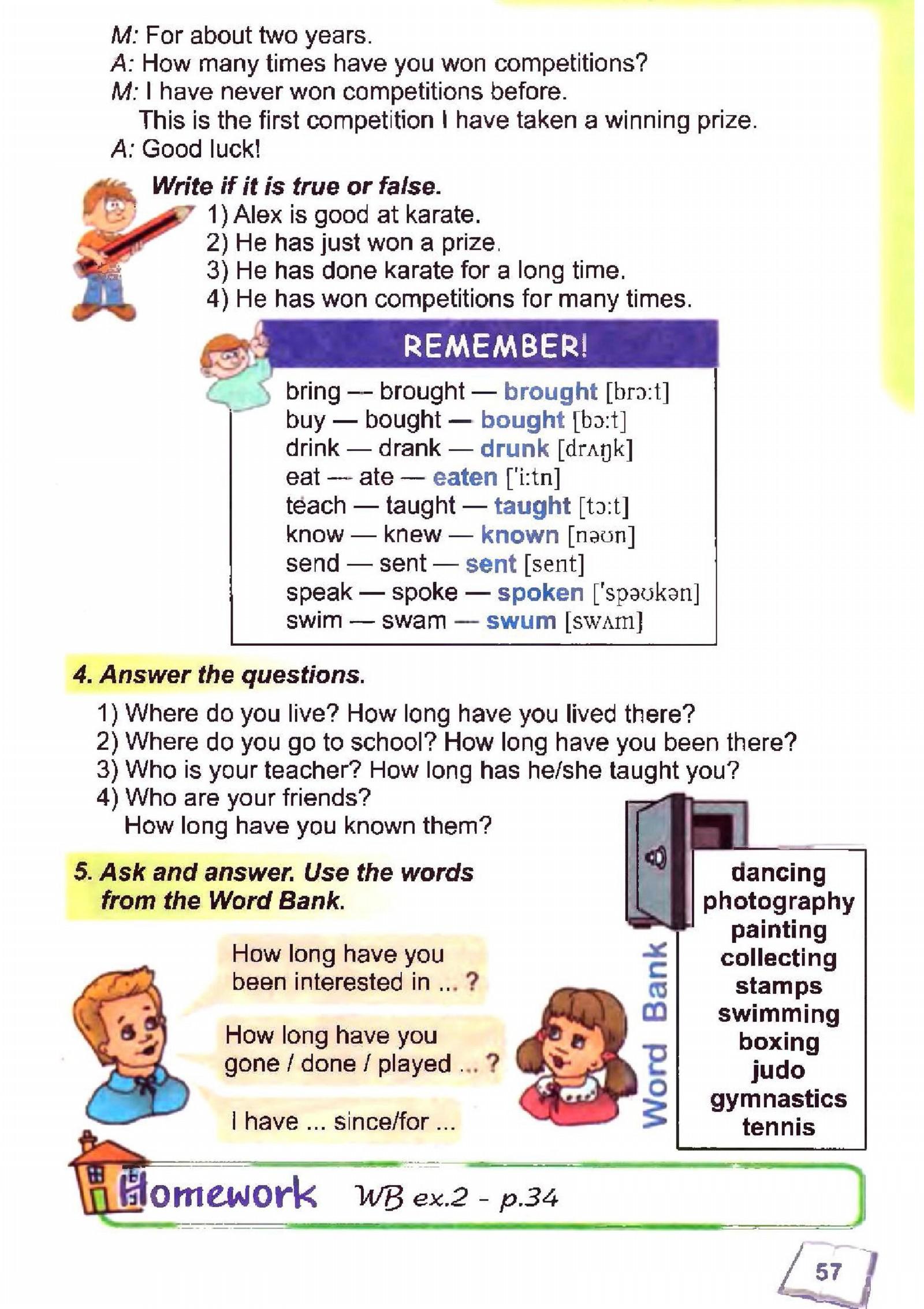 тема з англійської мови 6 - 0054