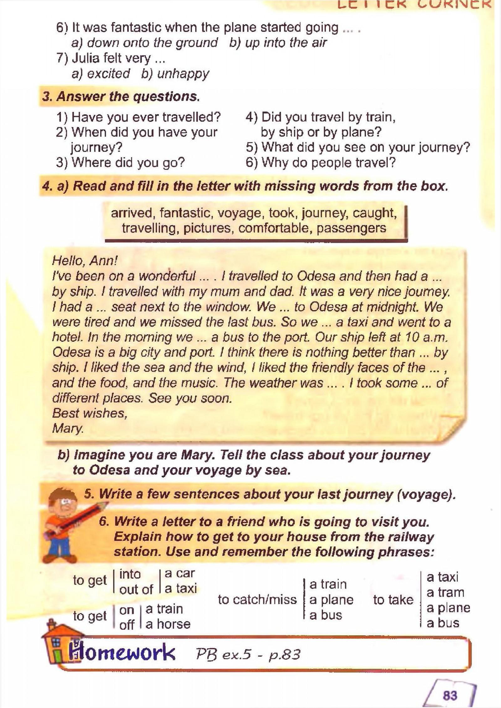 тема з англійської мови 6 - 0080
