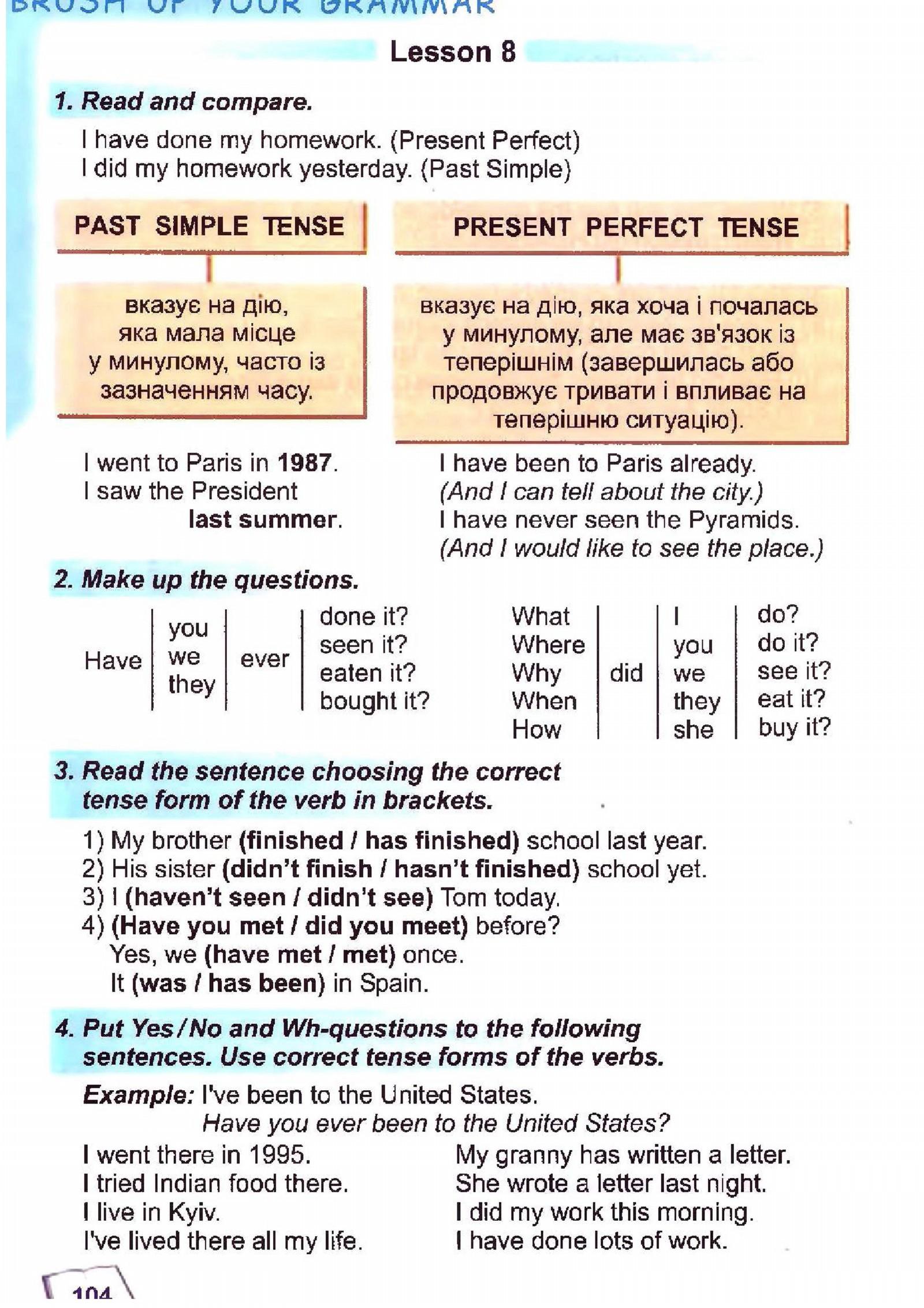 тема з англійської мови 6 - 0101