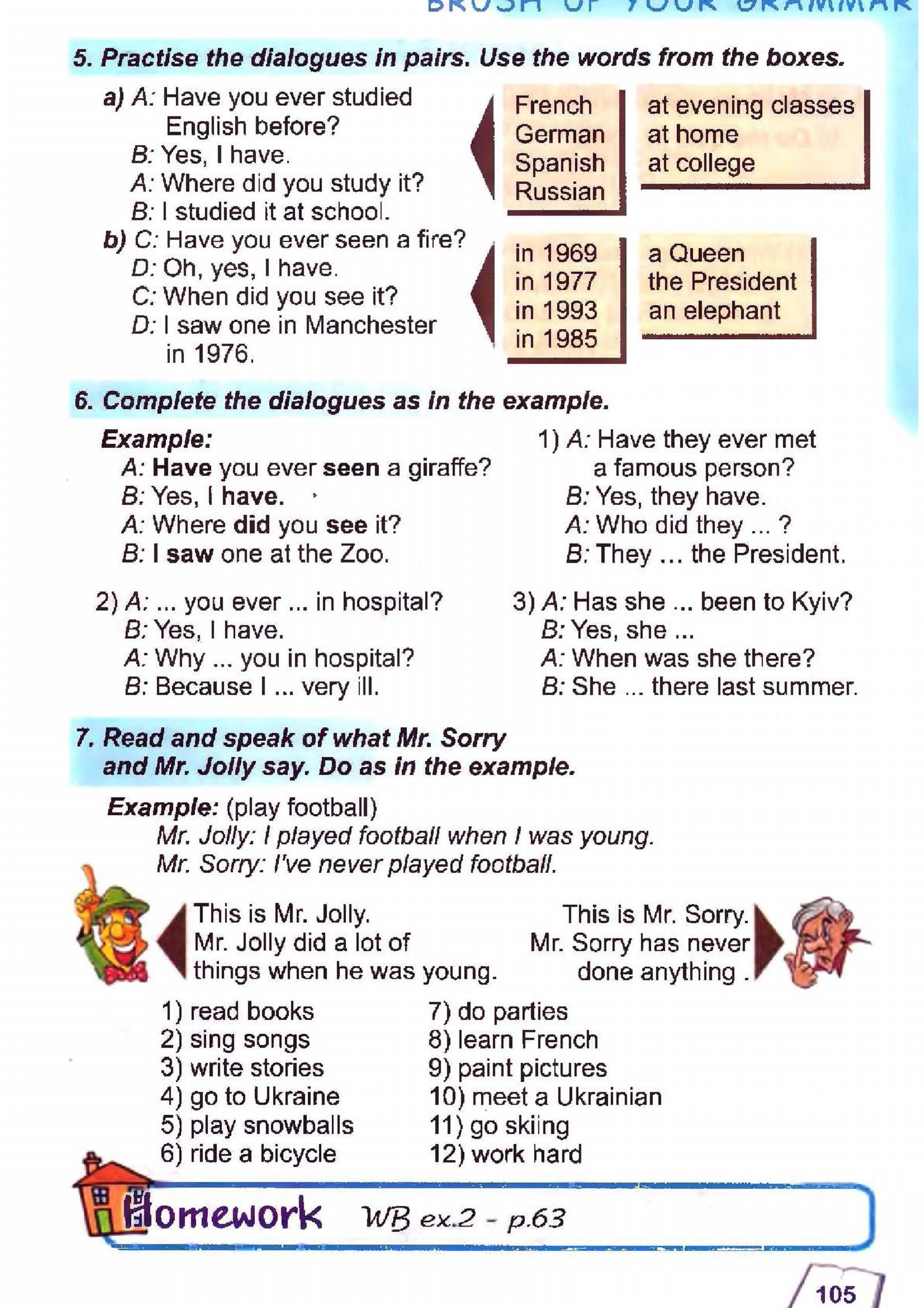 тема з англійської мови 6 - 0102
