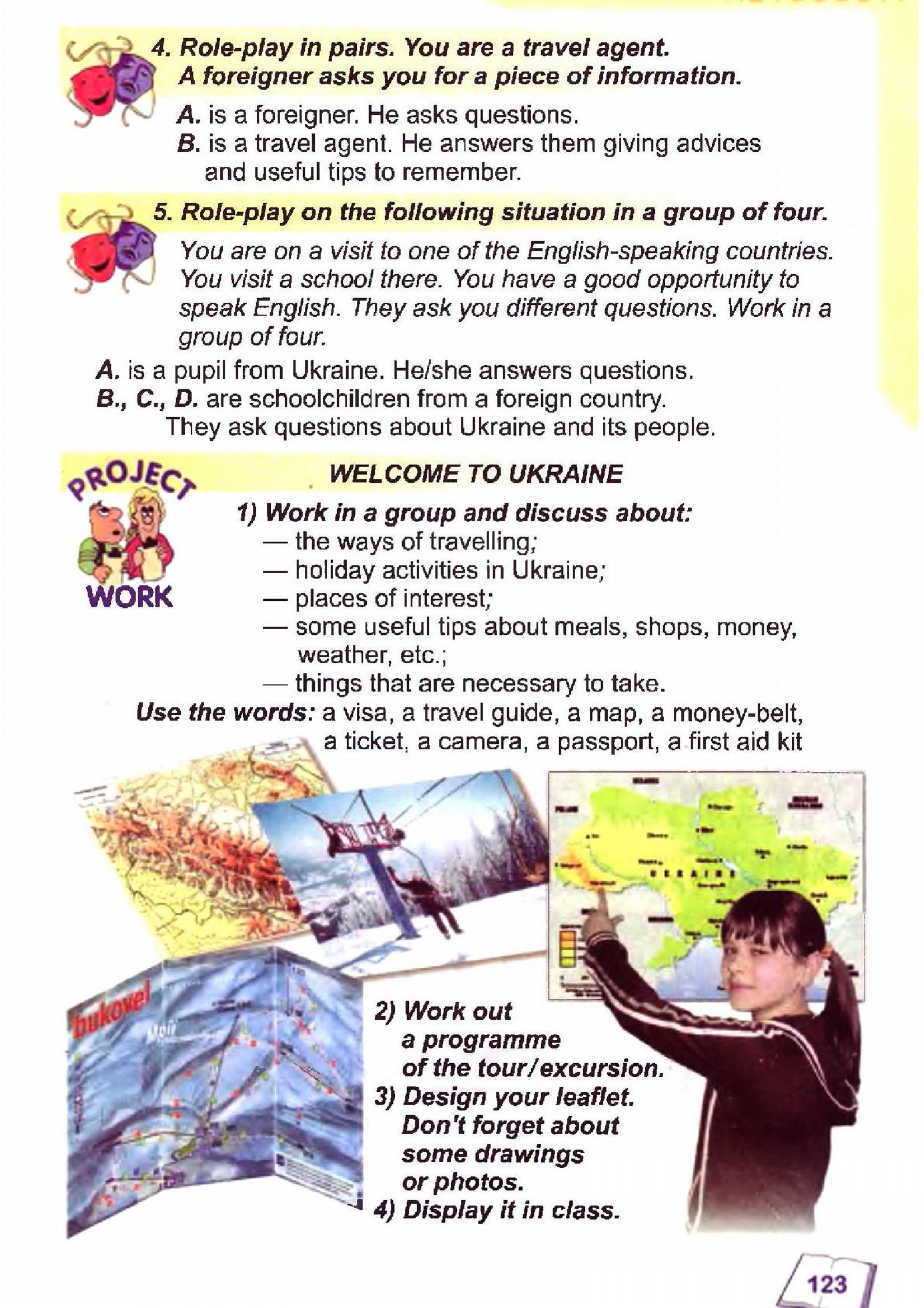 тема з англійської мови 6 - 0120