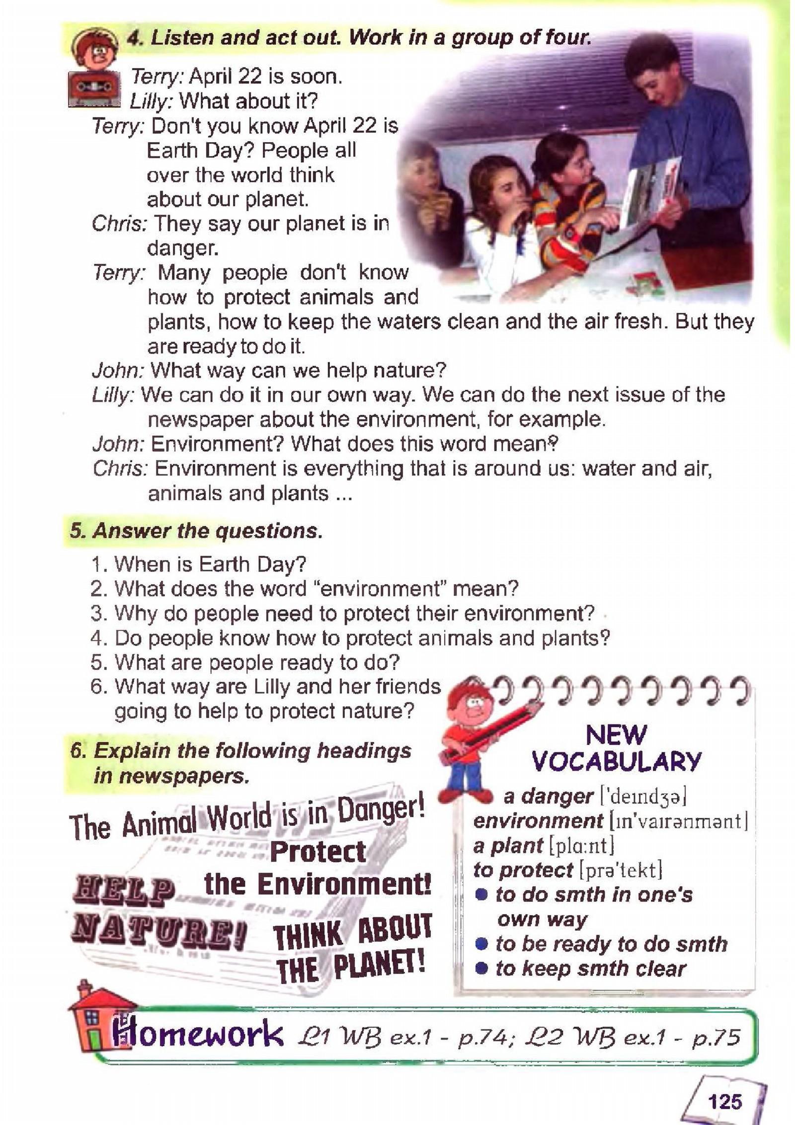 тема з англійської мови 6 - 0122