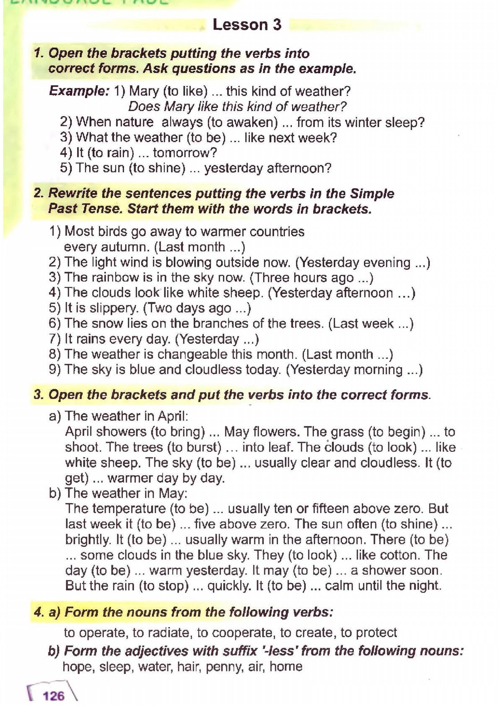 тема з англійської мови 6 - 0123