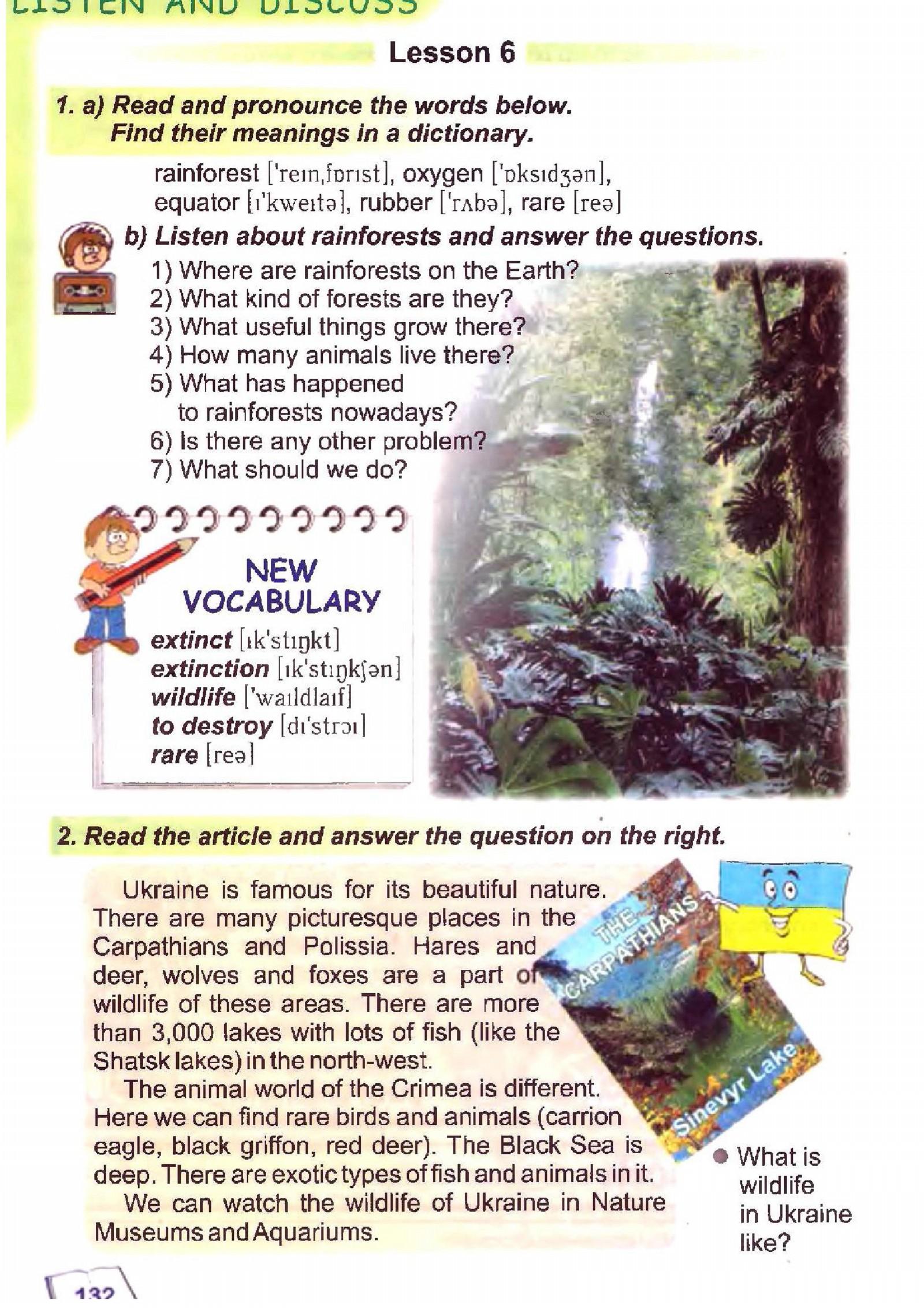 тема з англійської мови 6 - 0129
