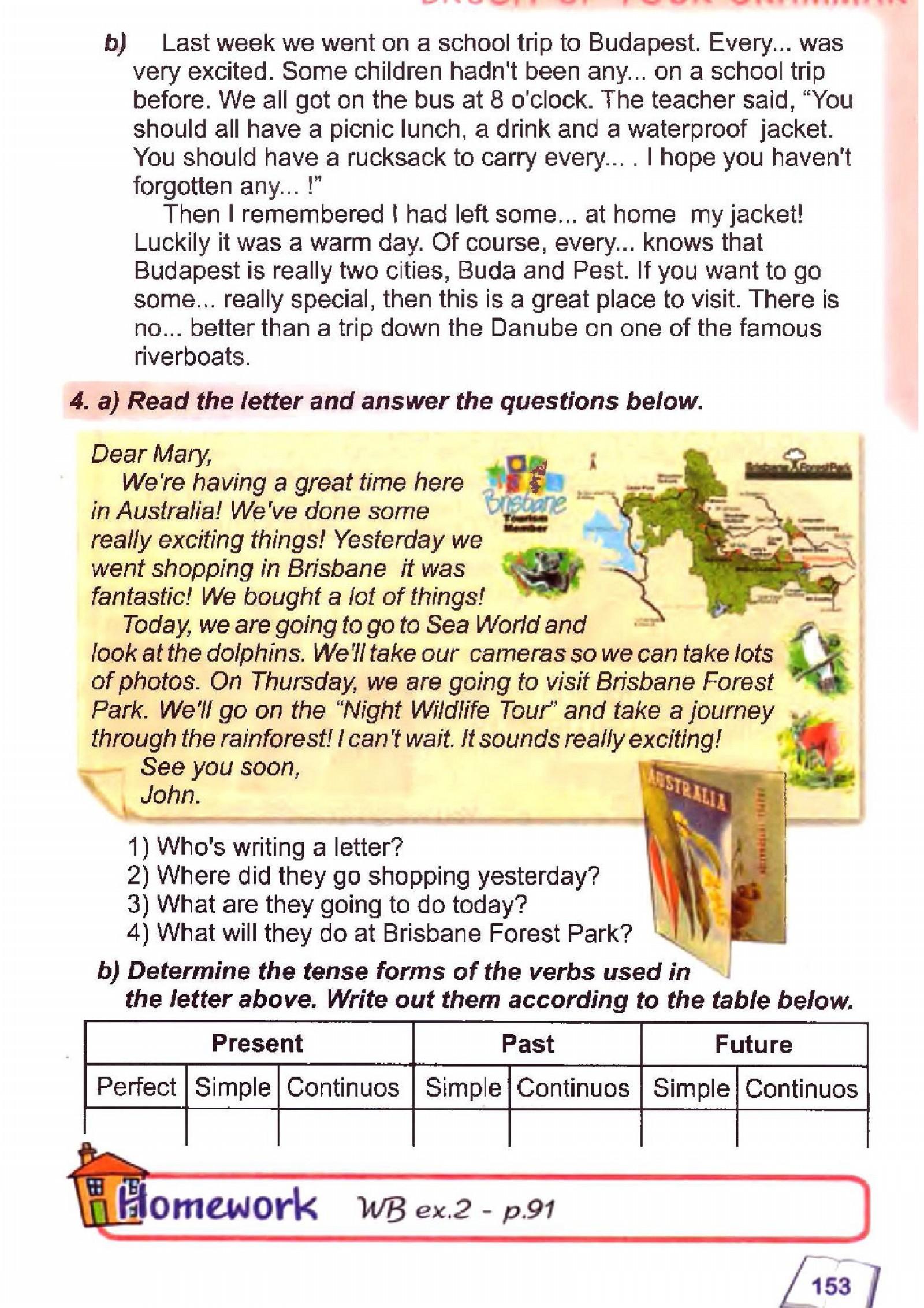 тема з англійської мови 6 - 0150