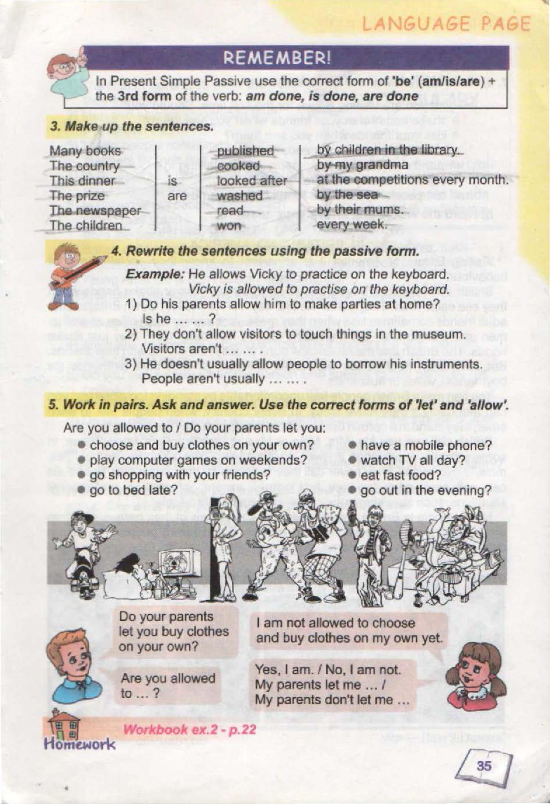 тема з англійської мови 7 - 0031