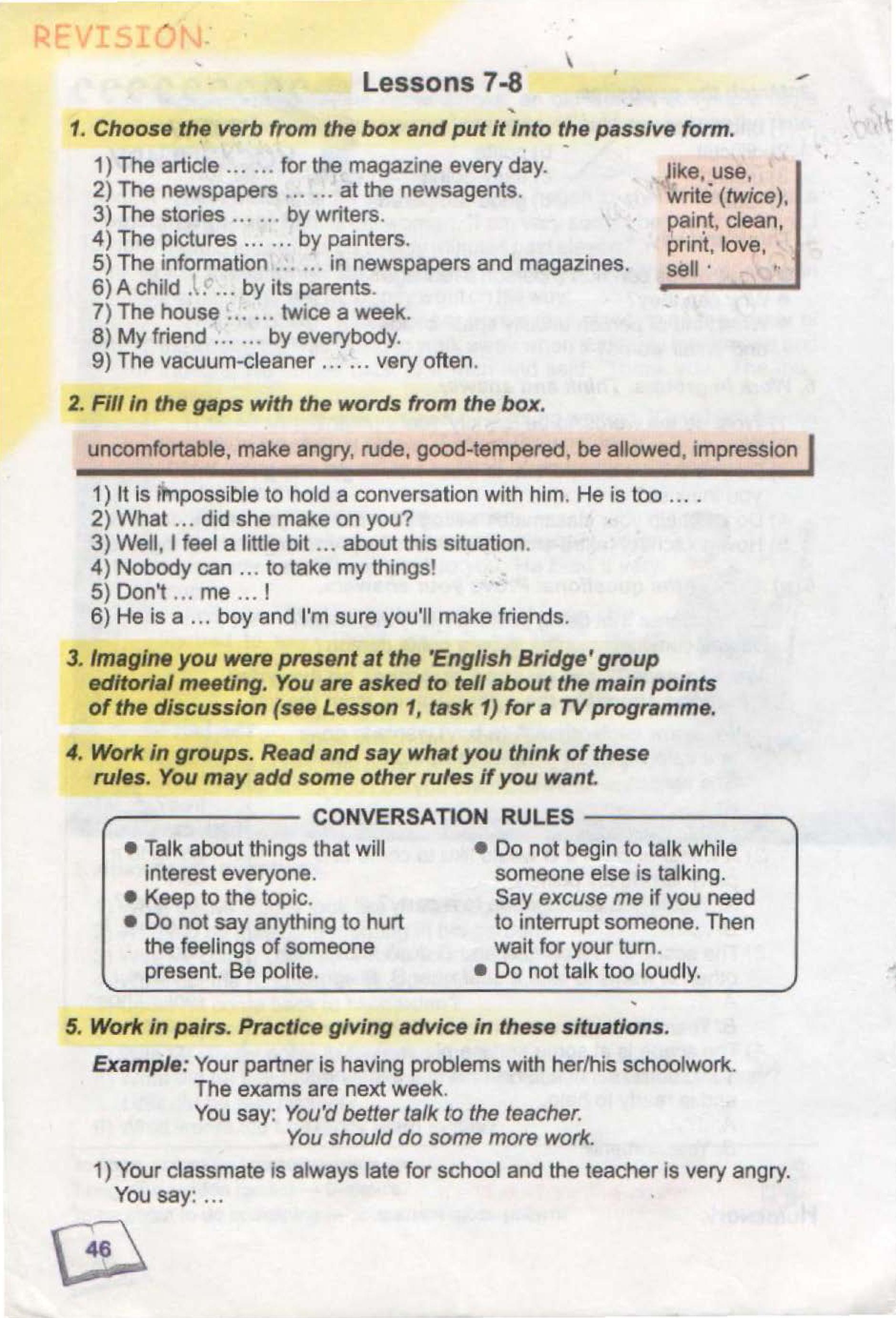 тема з англійської мови 7 - 0042