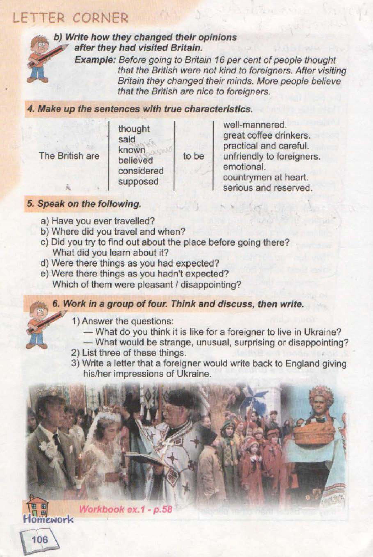 тема з англійської мови 7 - 0102