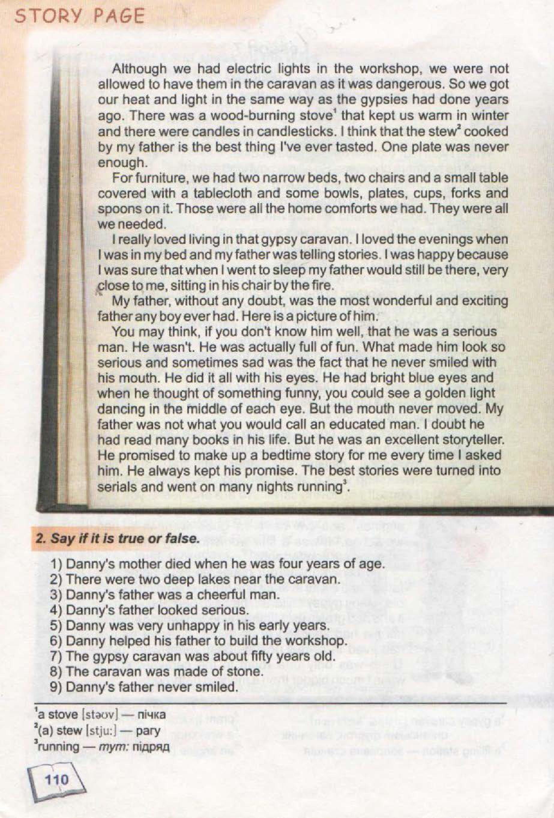 тема з англійської мови 7 - 0106