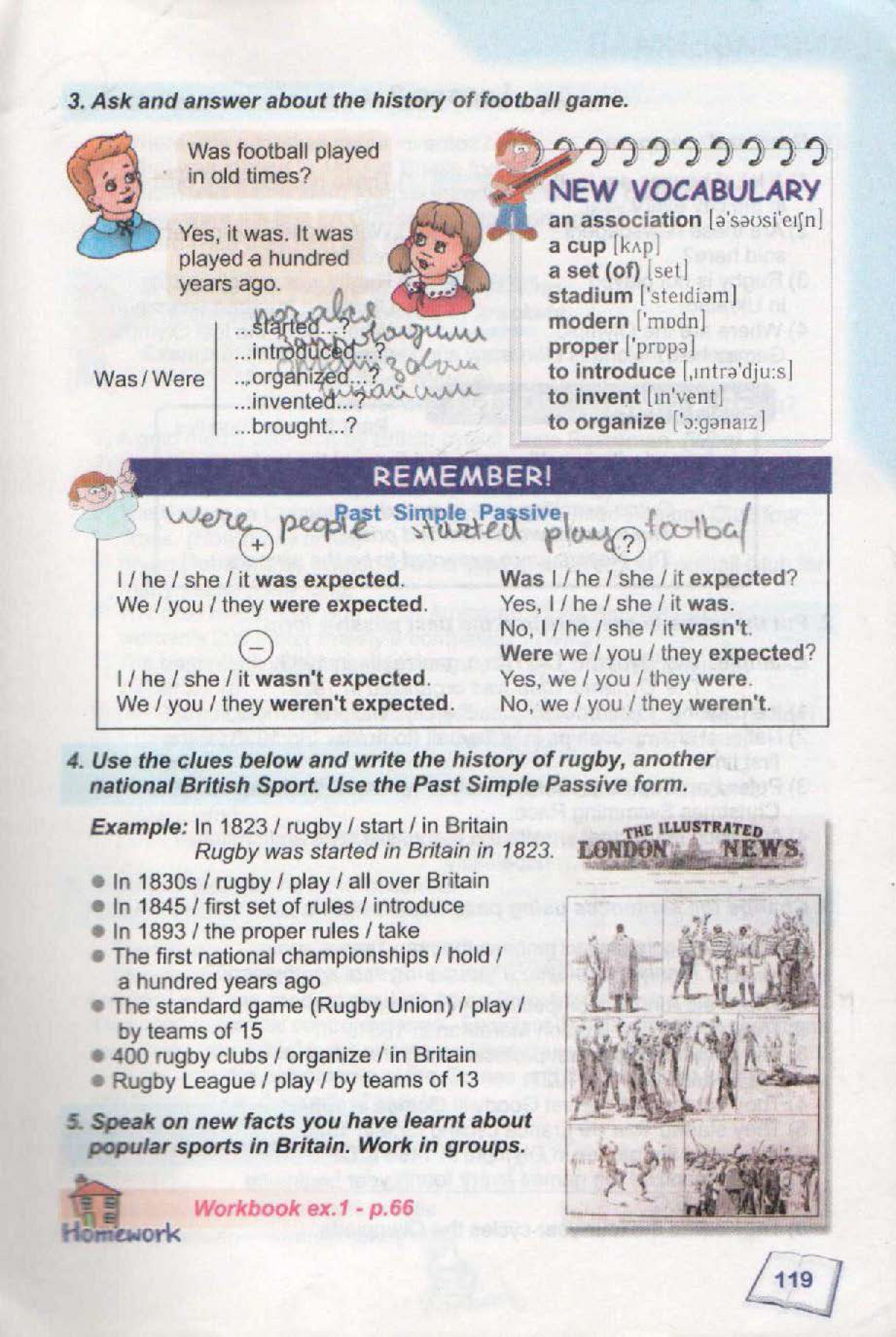 тема з англійської мови 7 - 0115