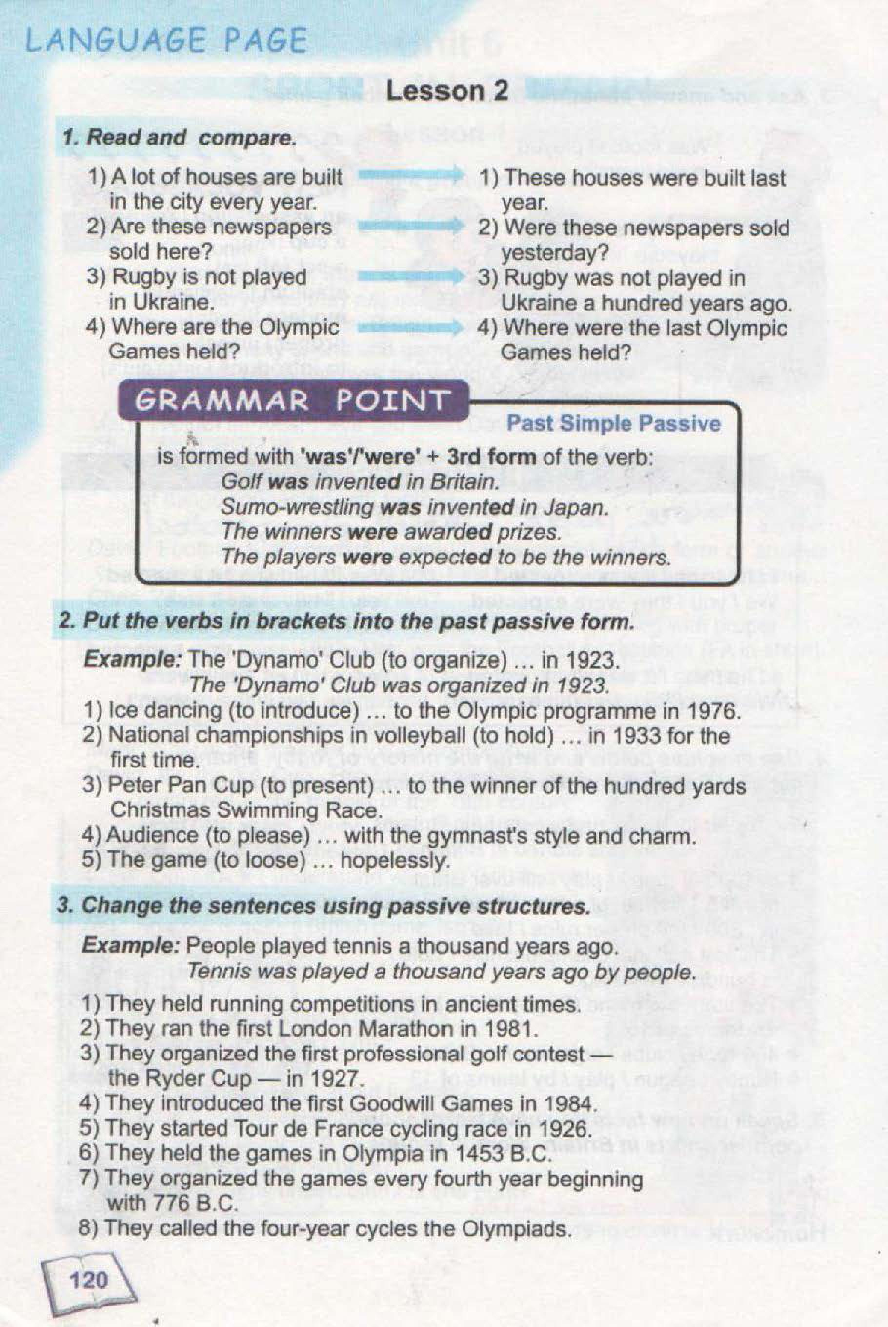 тема з англійської мови 7 - 0116