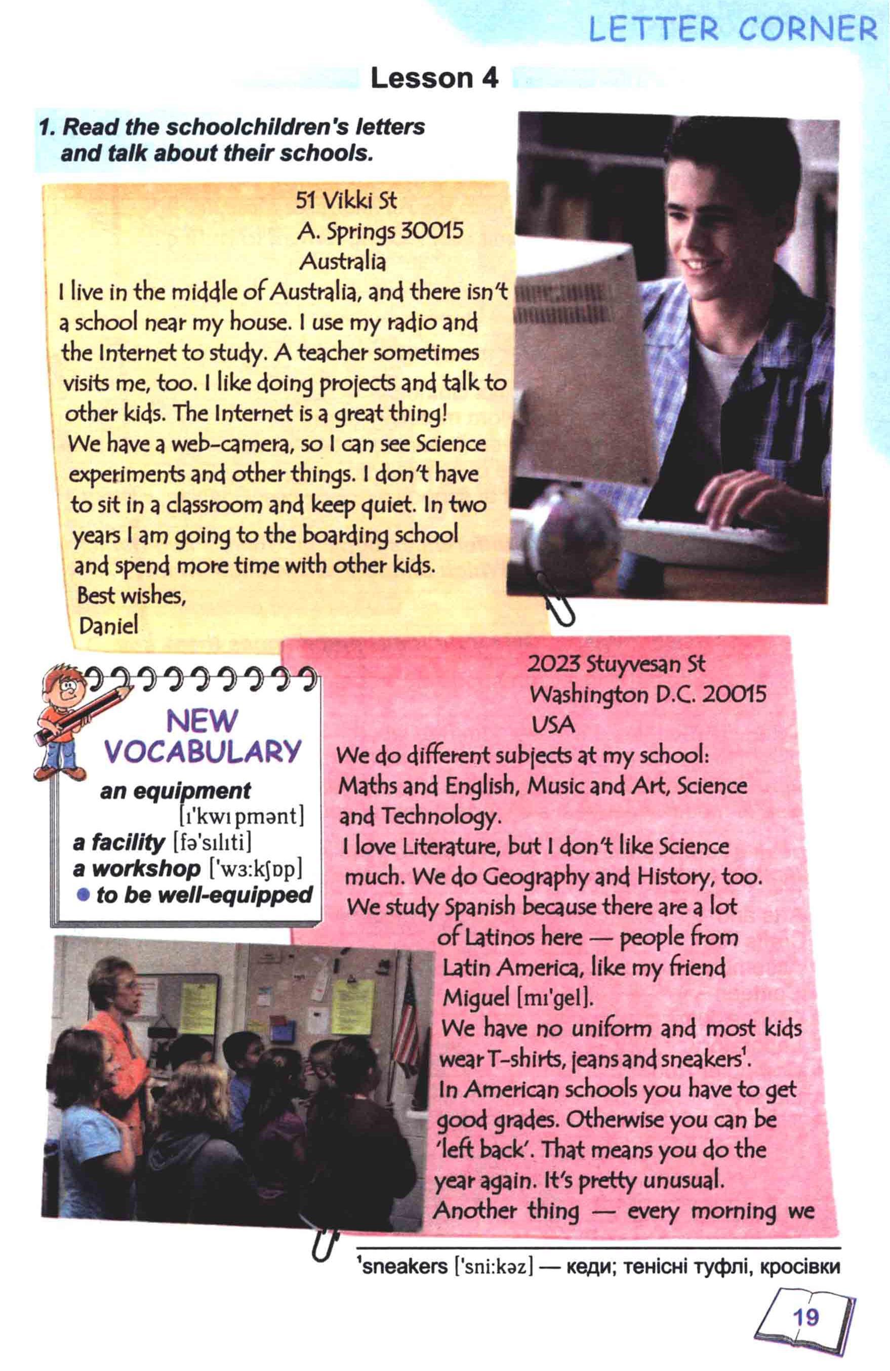 тема з англійської мови 8 - 0016