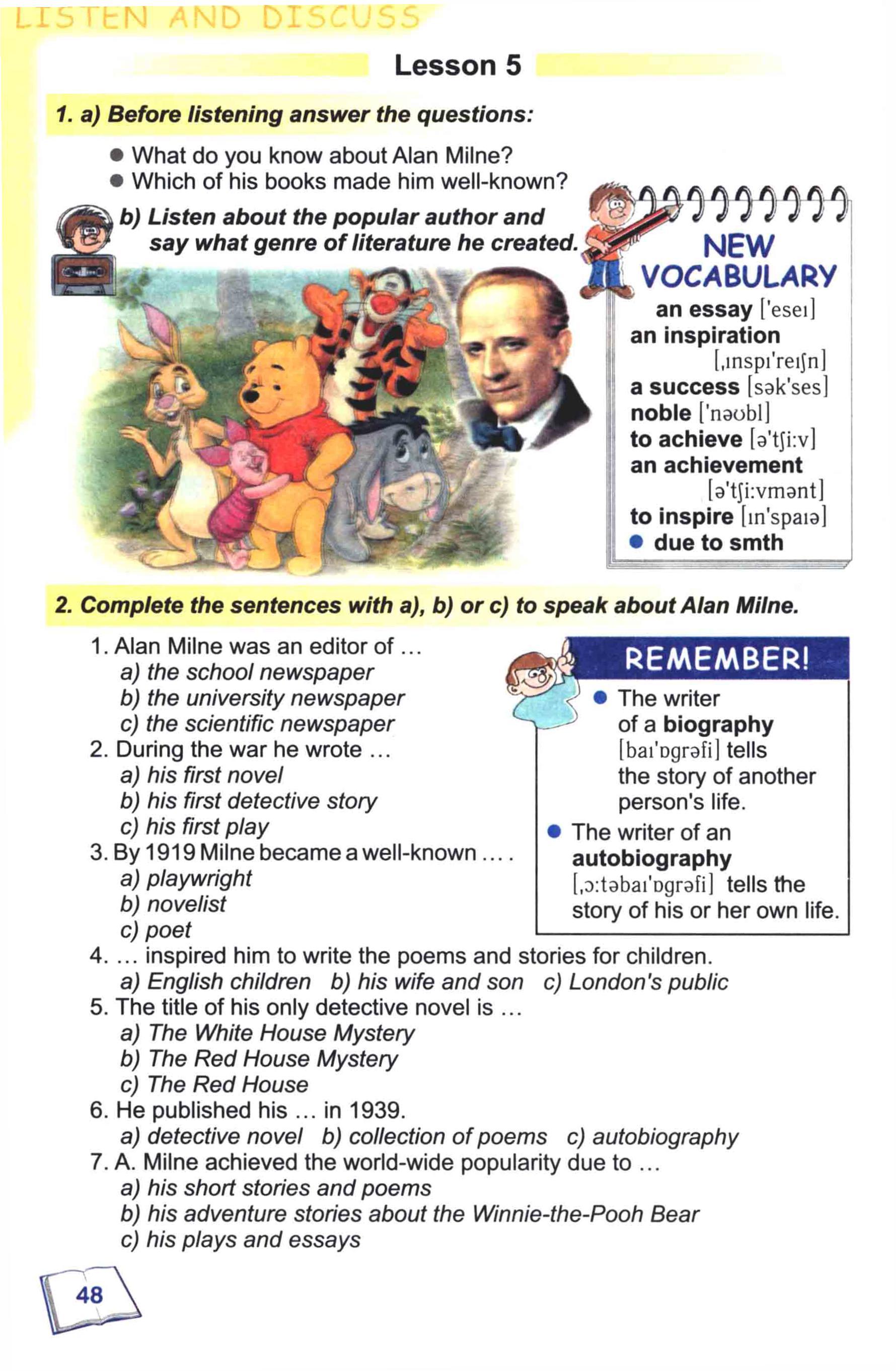 тема з англійської мови 8 - 0045