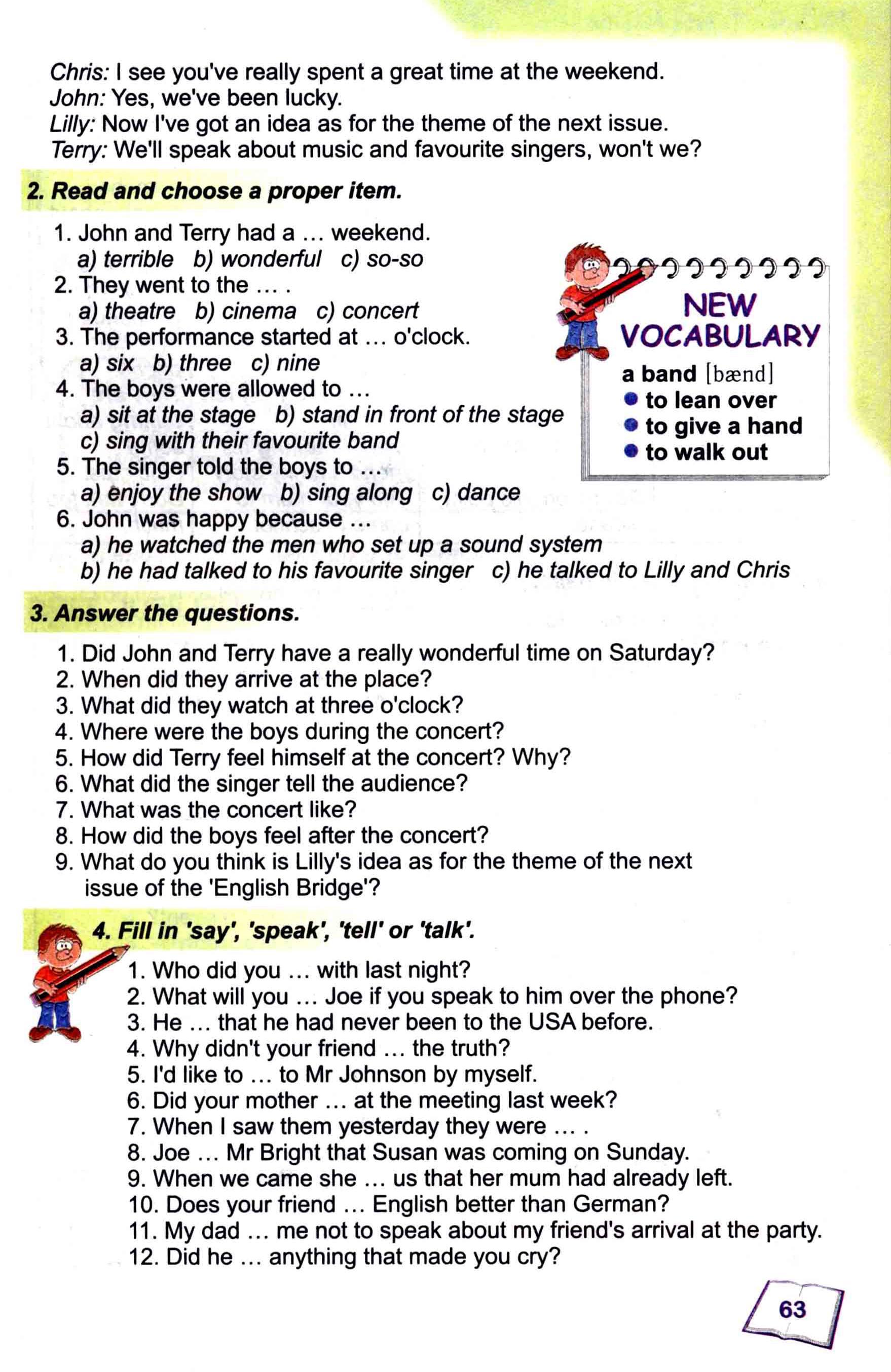 тема з англійської мови 8 - 0060