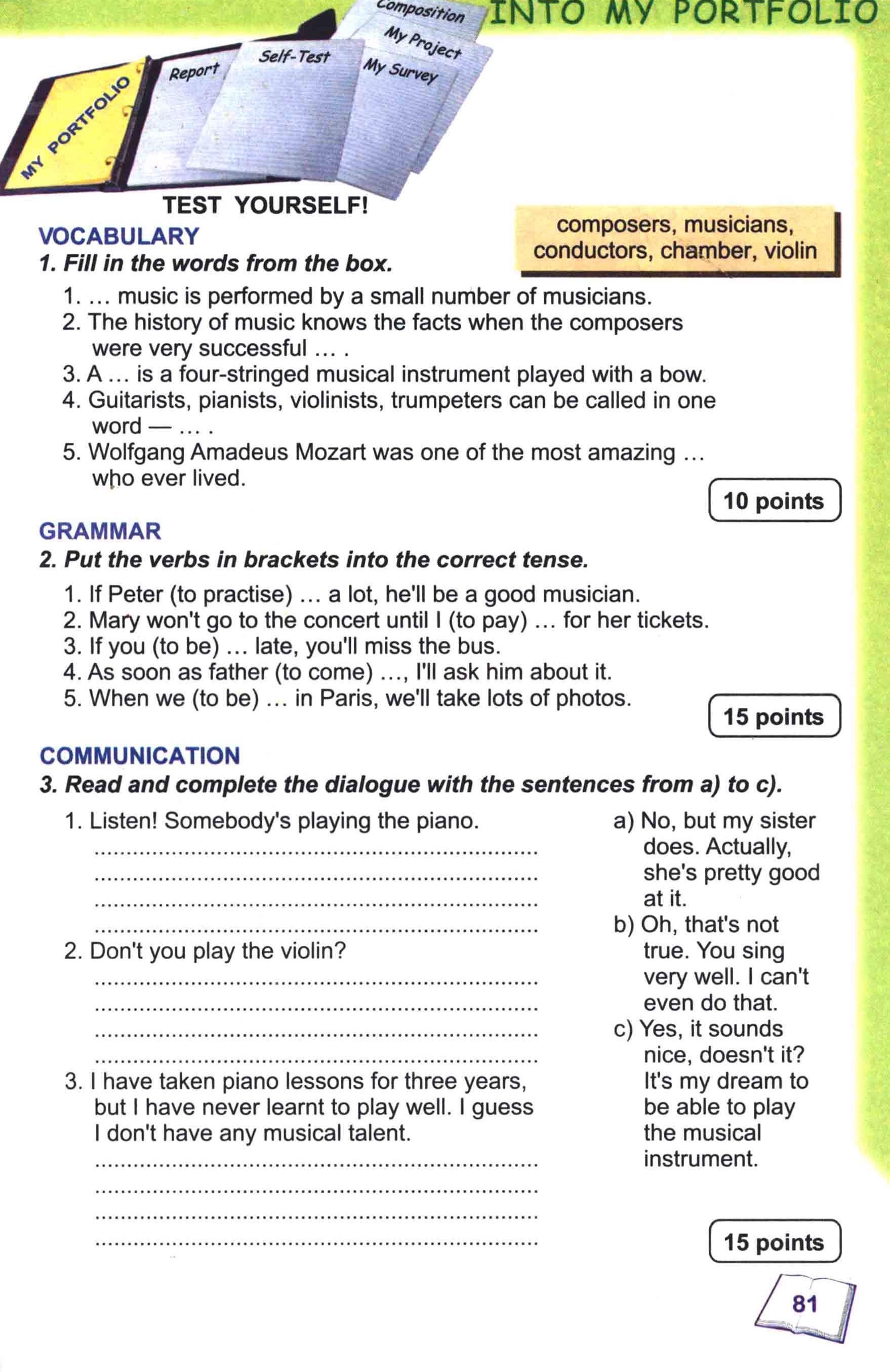 тема з англійської мови 8 - 0078