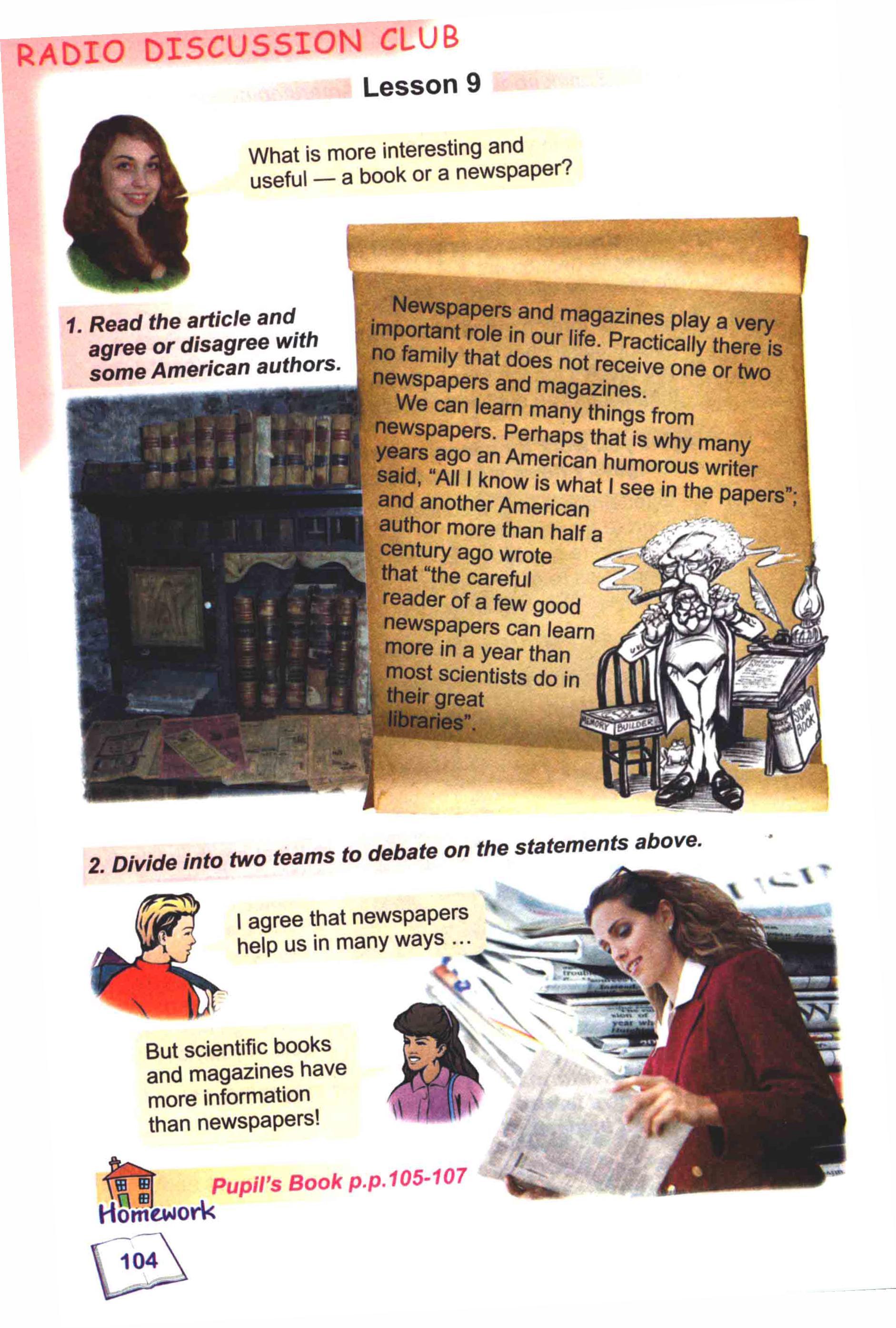тема з англійської мови 8 - 0101