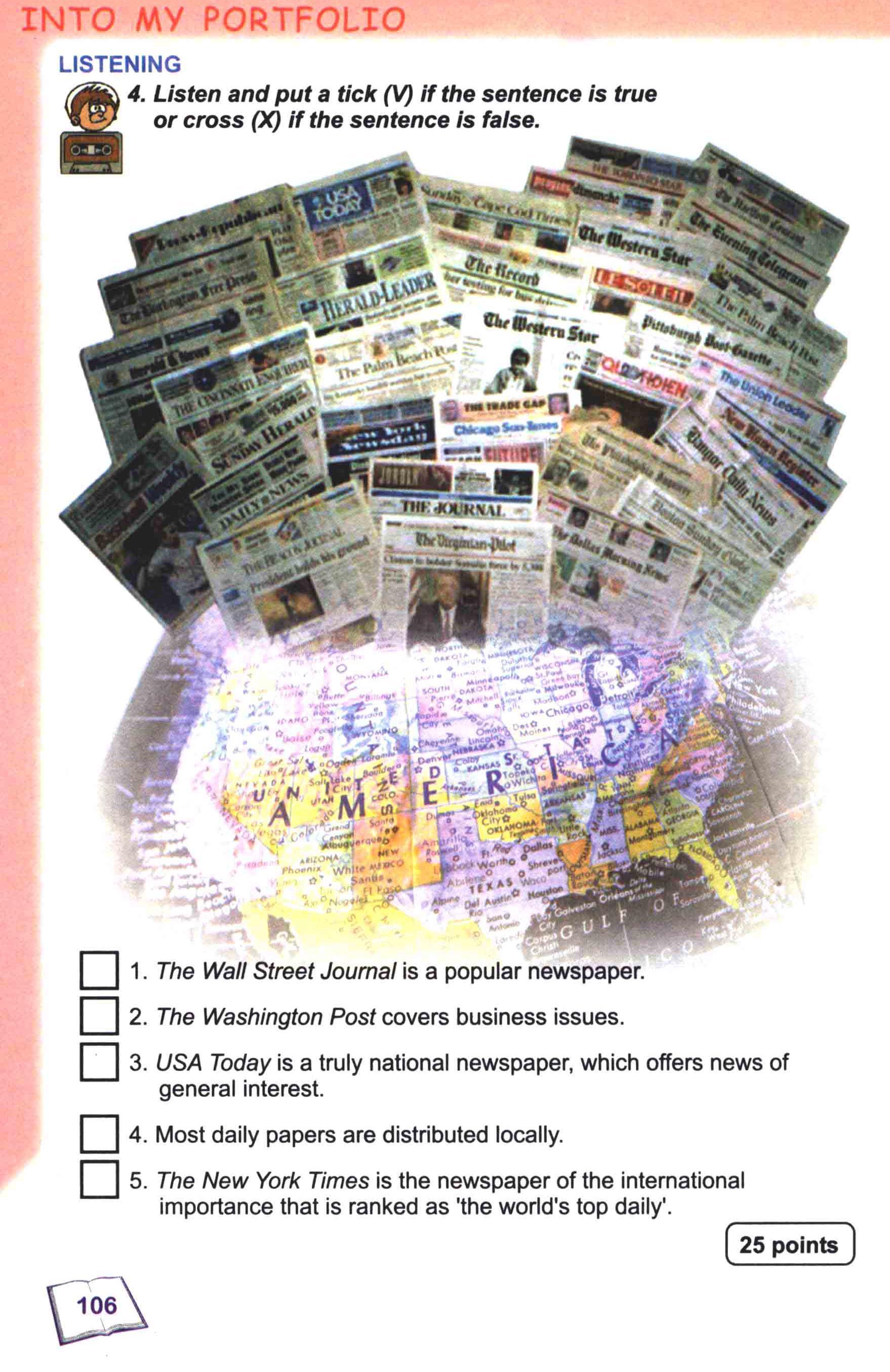 тема з англійської мови 8 - 0103