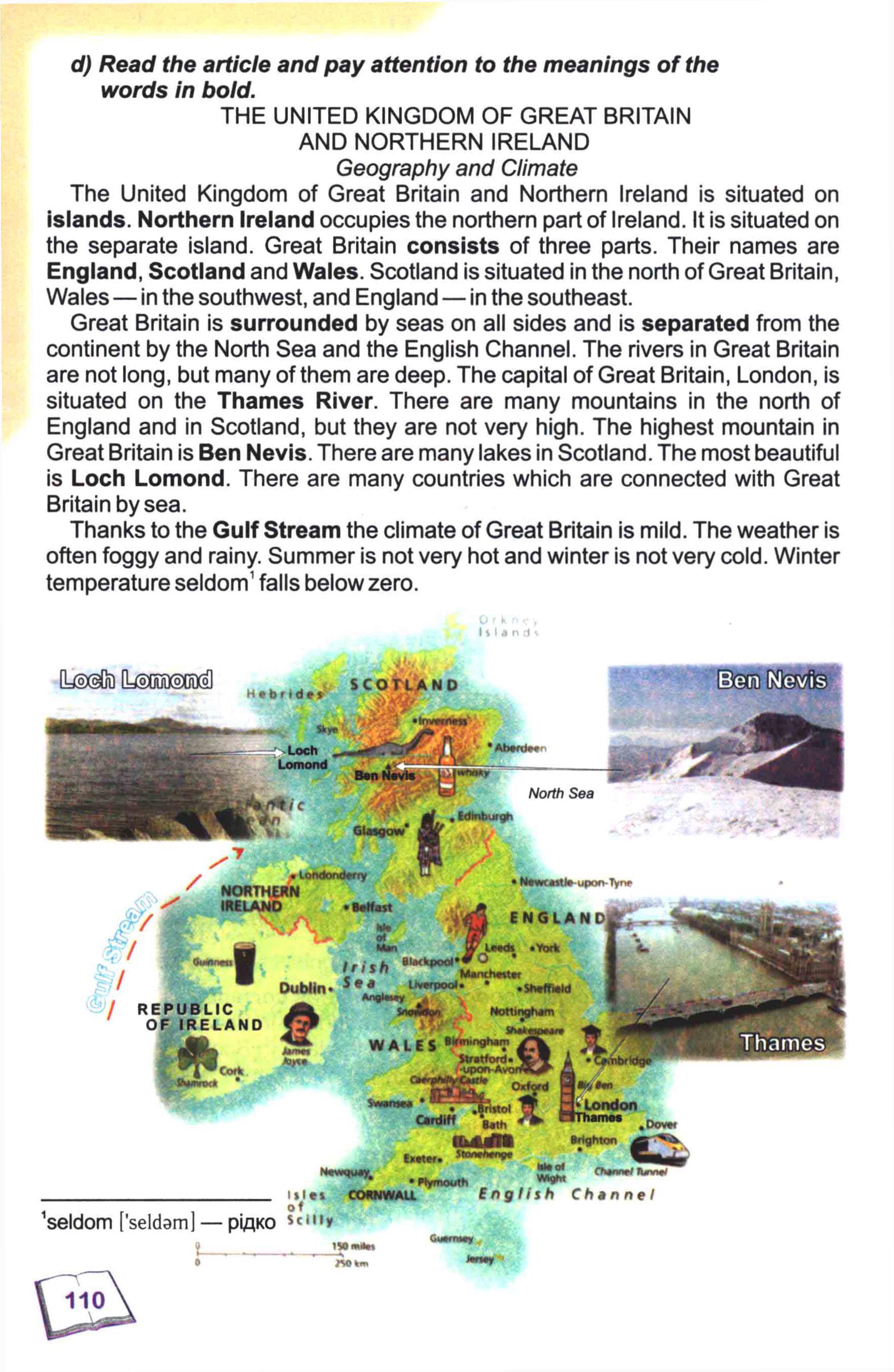 тема з англійської мови 8 - 0107
