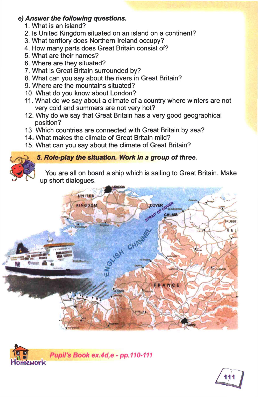 тема з англійської мови 8 - 0108