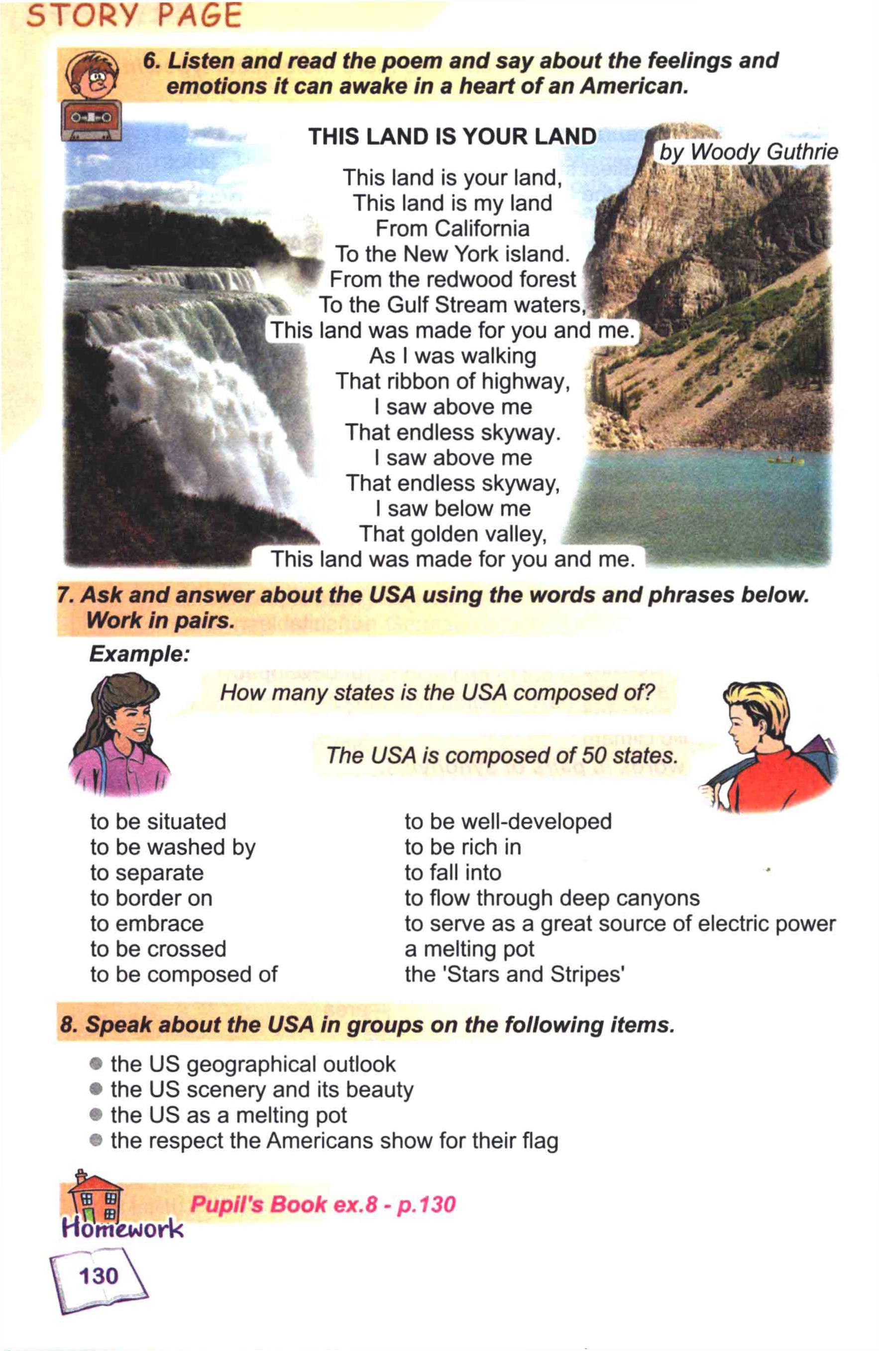 тема з англійської мови 8 - 0127