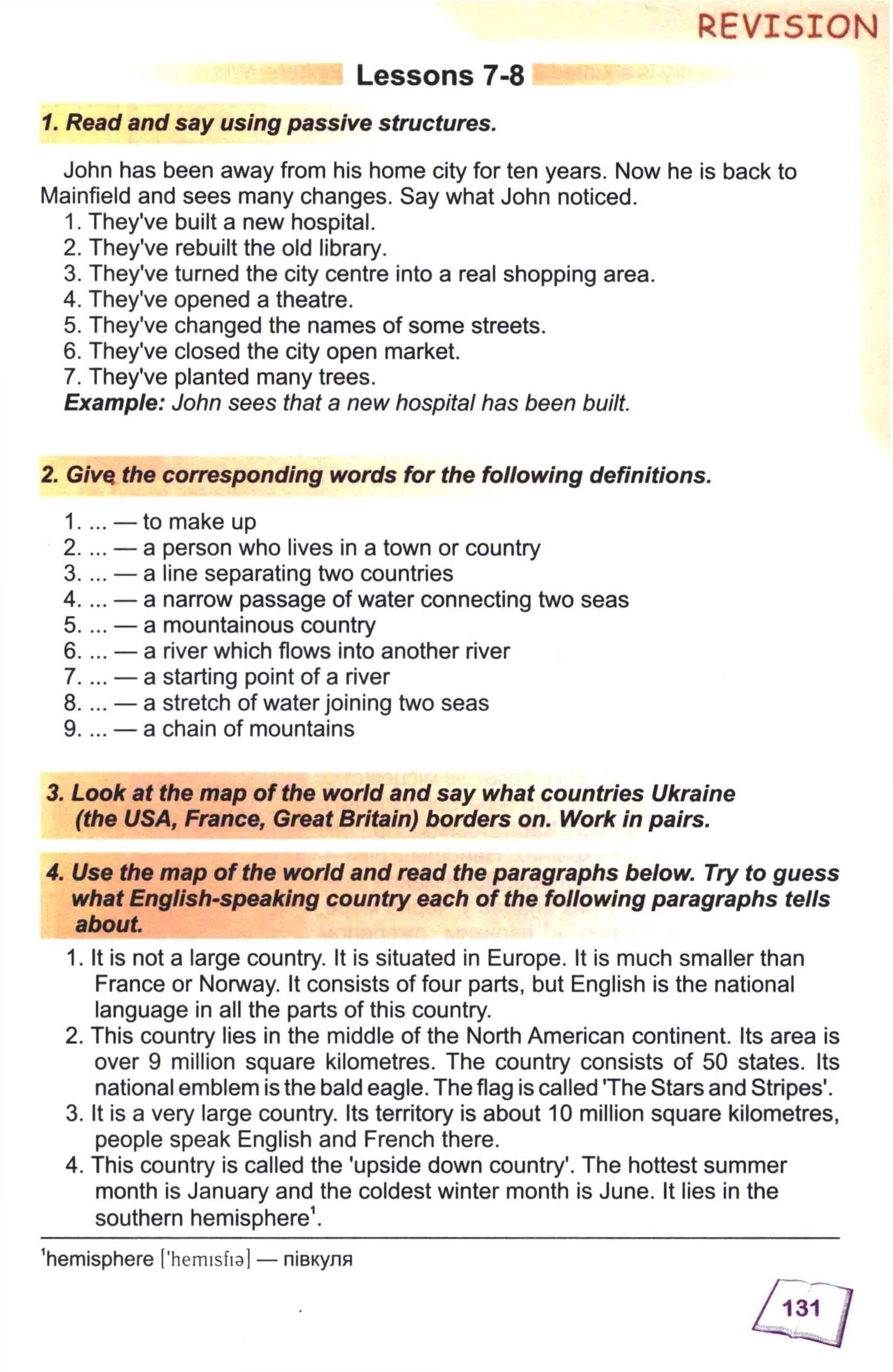 тема з англійської мови 8 - 0128