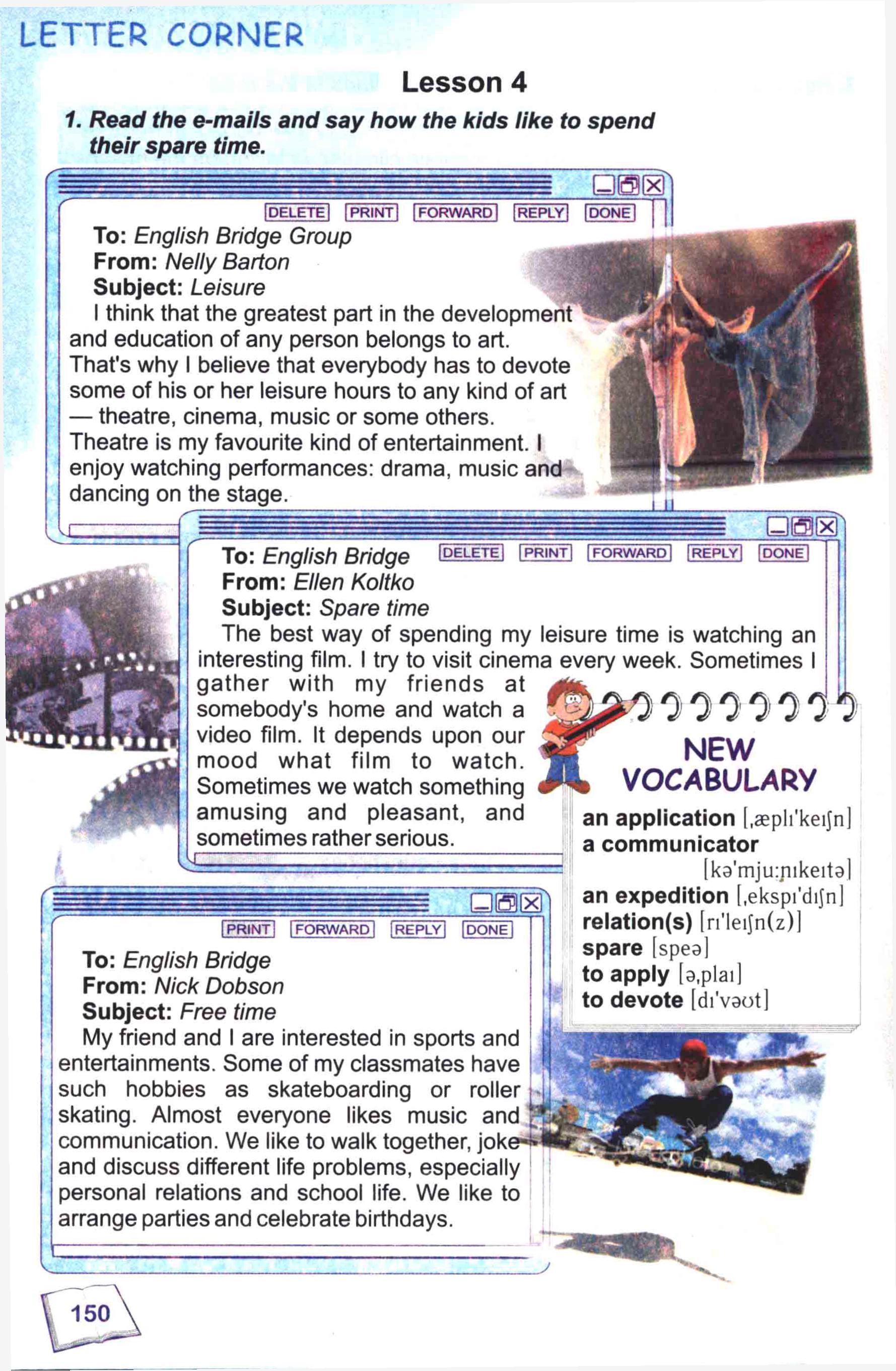 тема з англійської мови 8 - 0147