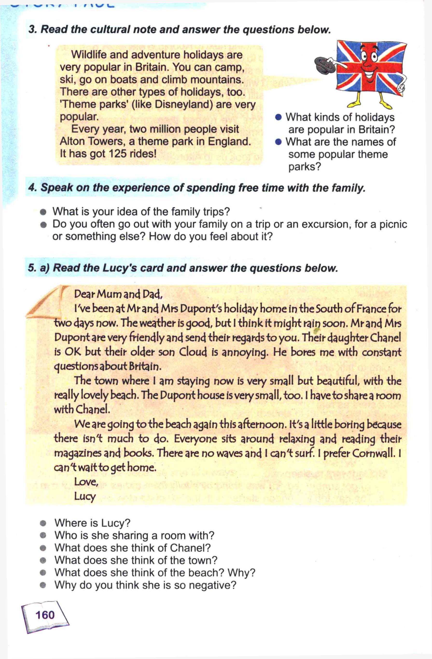 тема з англійської мови 8 - 0157